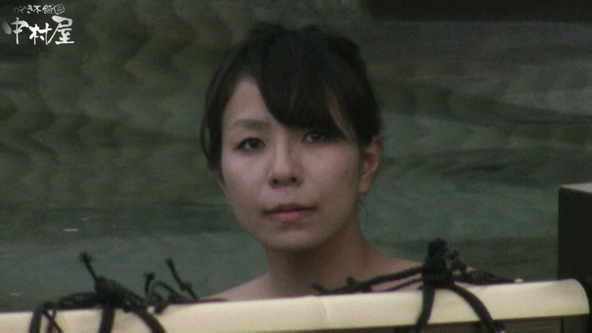 巨乳おまんこ:Aquaな露天風呂Vol.930:のぞき本舗 中村屋