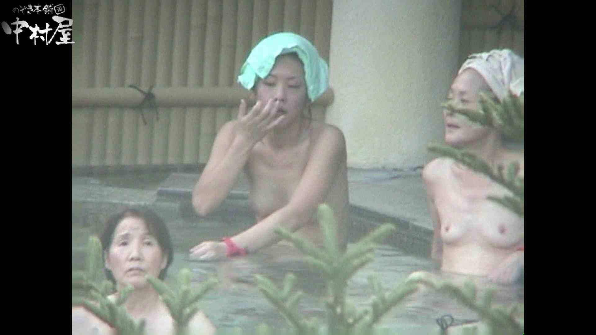 Aquaな露天風呂Vol.931 露天風呂編  98PIX 12
