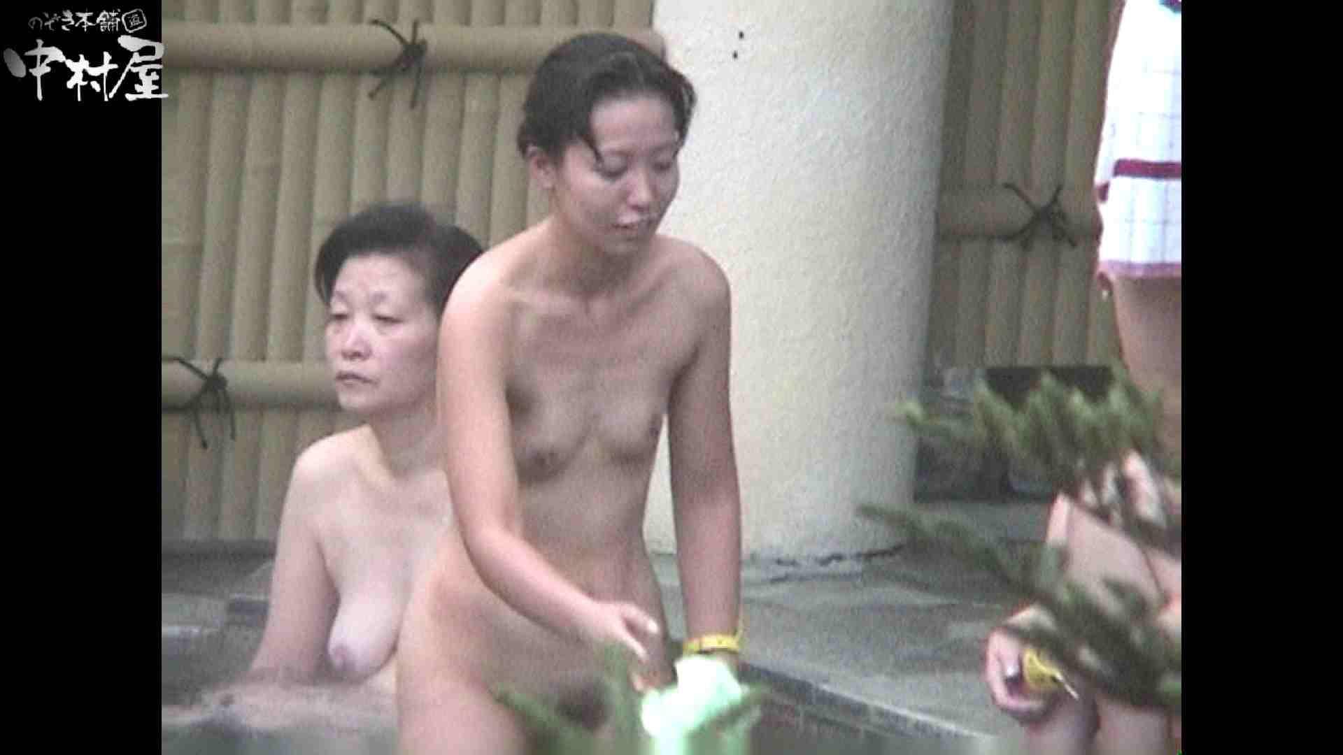Aquaな露天風呂Vol.931 露天風呂編 | 盗撮シリーズ  98PIX 23