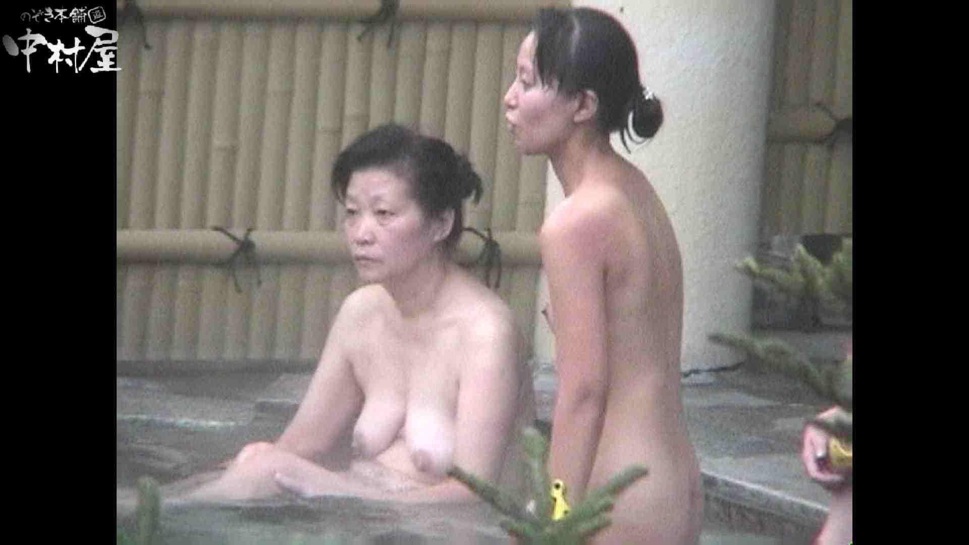 Aquaな露天風呂Vol.931 露天風呂編  98PIX 24