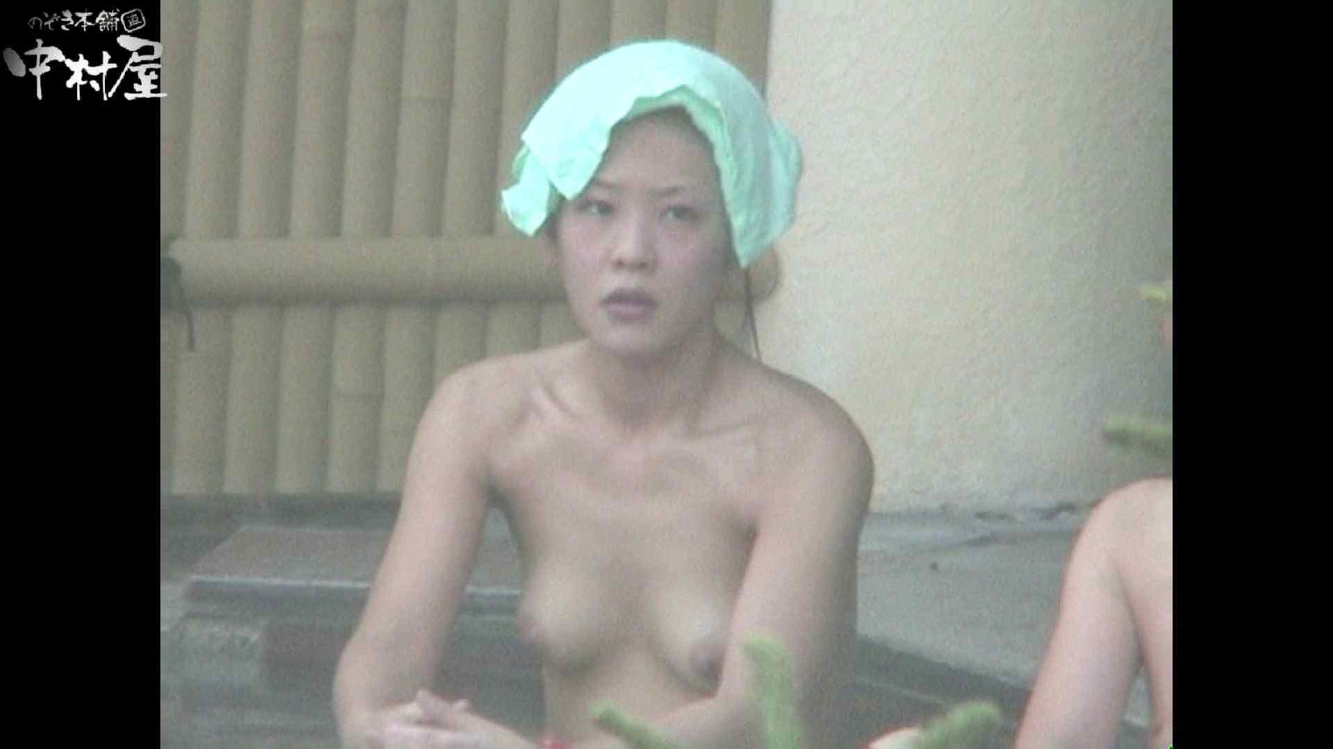 Aquaな露天風呂Vol.931 露天風呂編 | 盗撮シリーズ  98PIX 37