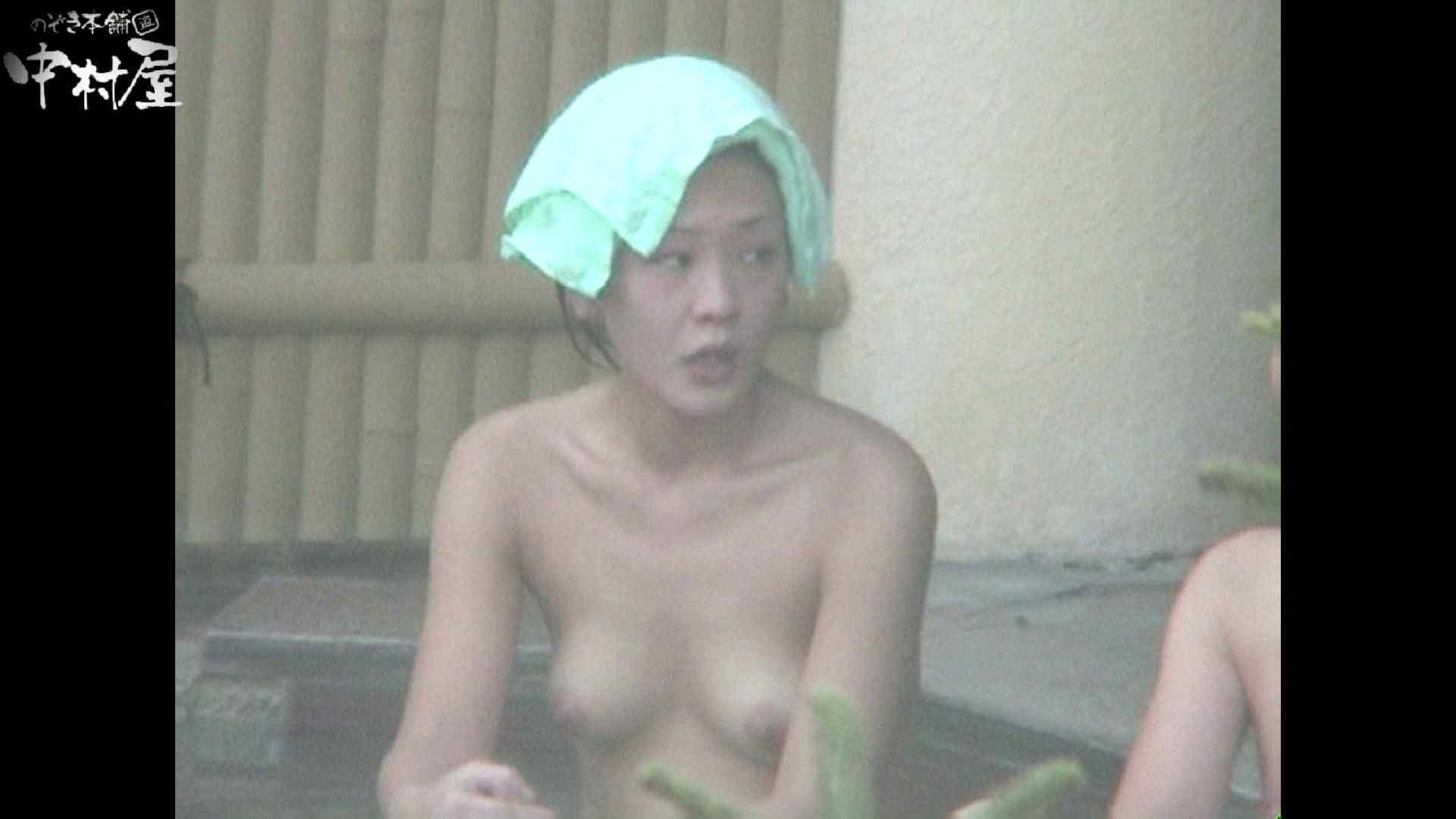 Aquaな露天風呂Vol.931 露天風呂編  98PIX 38