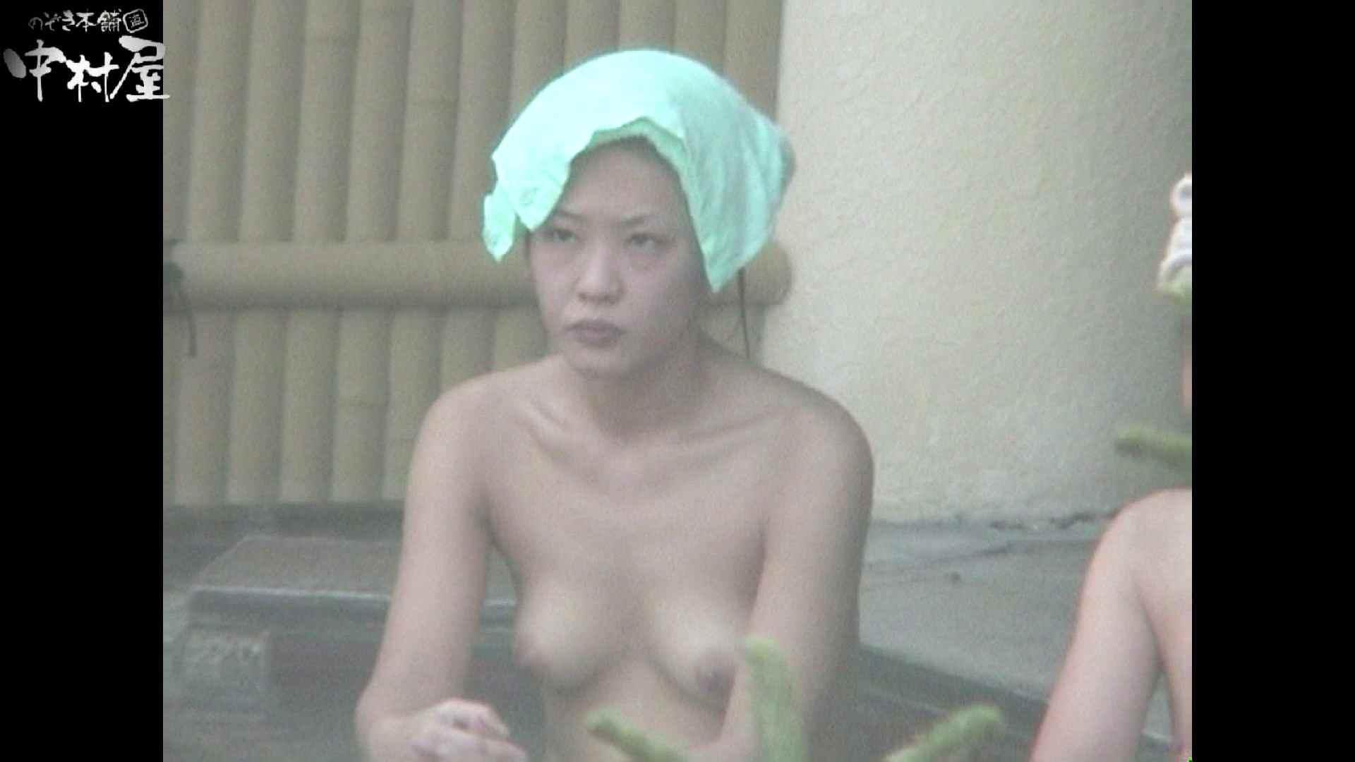 Aquaな露天風呂Vol.931 露天風呂編 | 盗撮シリーズ  98PIX 39