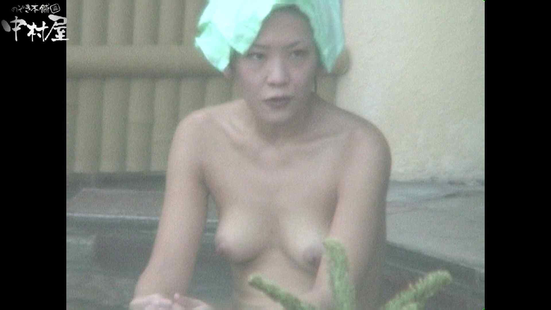 Aquaな露天風呂Vol.931 露天風呂編  98PIX 90