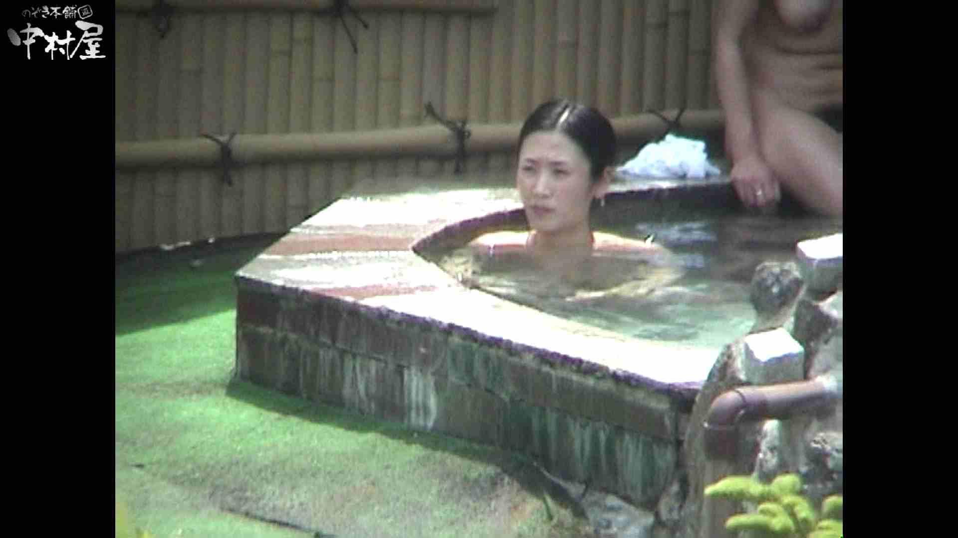 Aquaな露天風呂Vol.934 盗撮シリーズ  88PIX 2