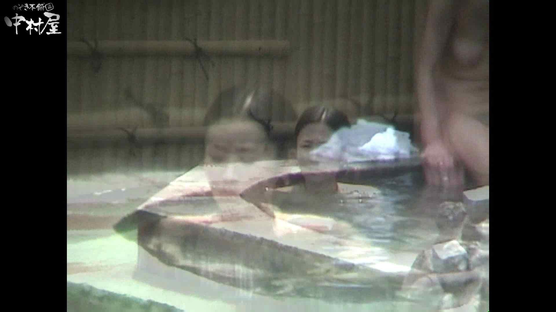 Aquaな露天風呂Vol.934 盗撮シリーズ | 露天風呂編  88PIX 3