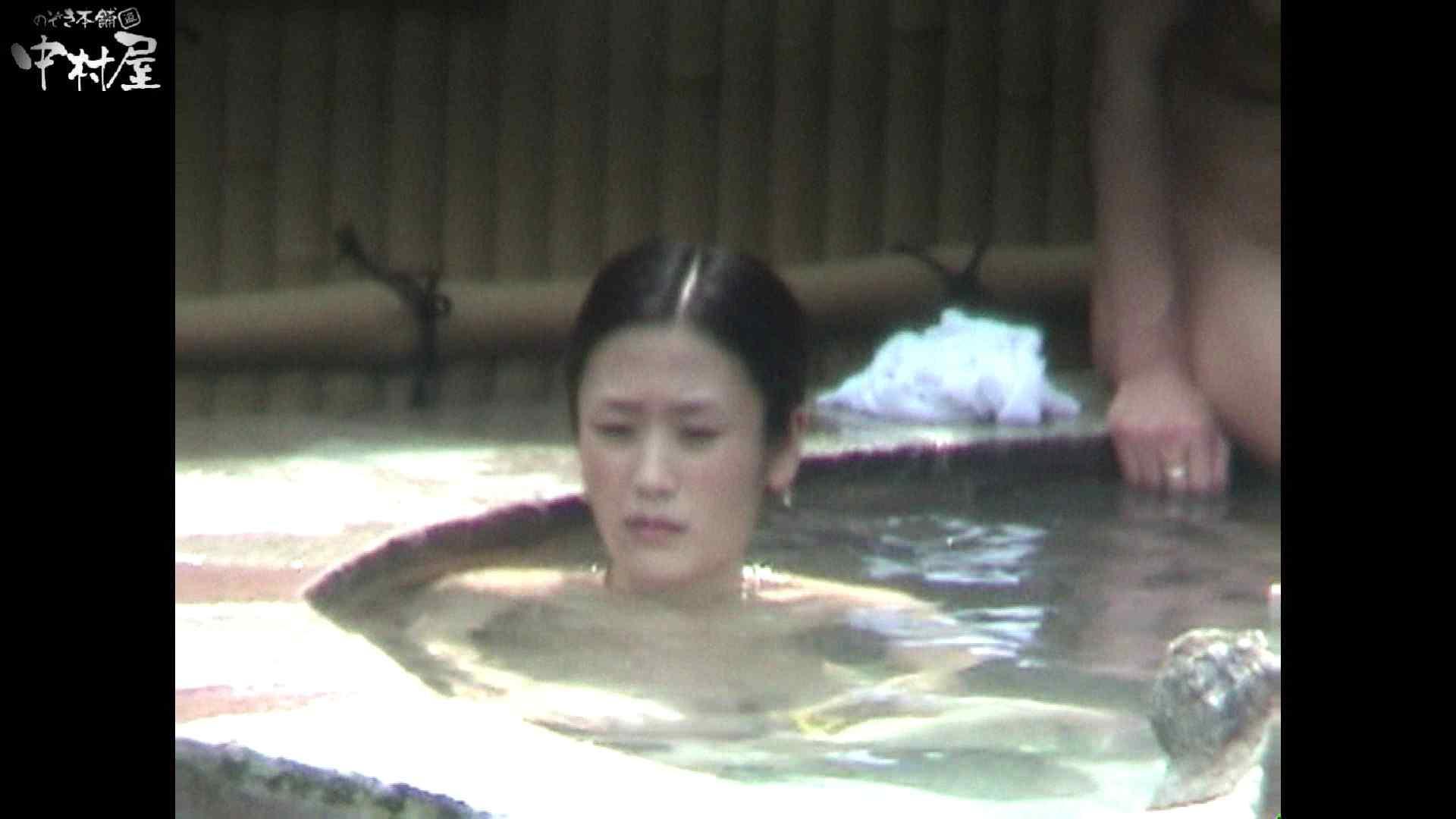 Aquaな露天風呂Vol.934 盗撮シリーズ  88PIX 4