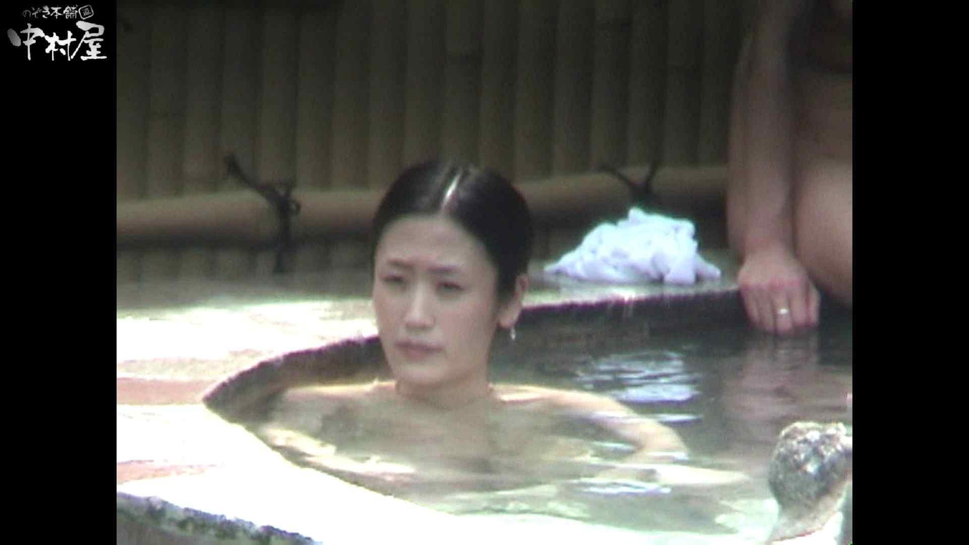 Aquaな露天風呂Vol.934 盗撮シリーズ | 露天風呂編  88PIX 5