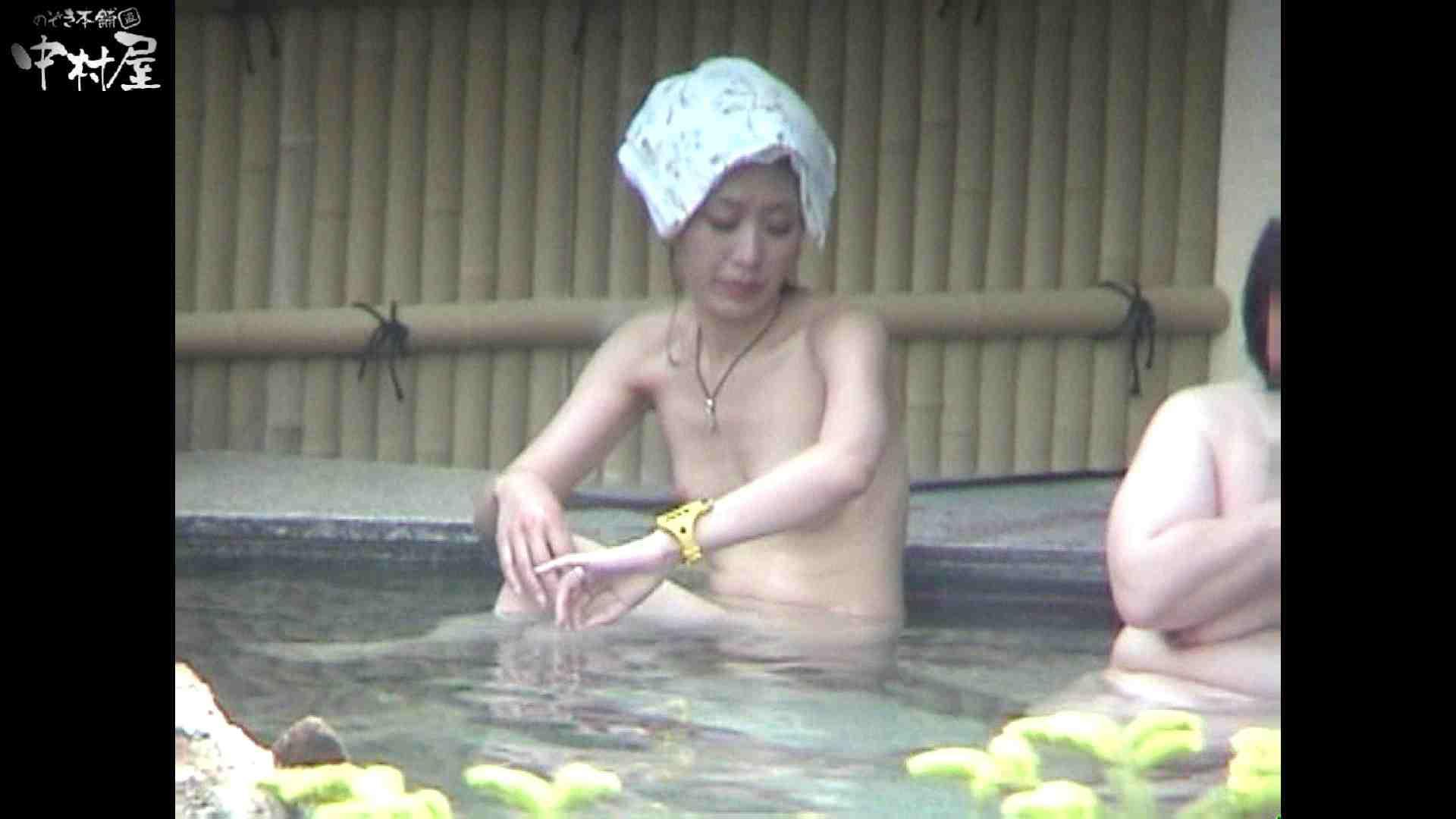 Aquaな露天風呂Vol.934 盗撮シリーズ | 露天風呂編  88PIX 21