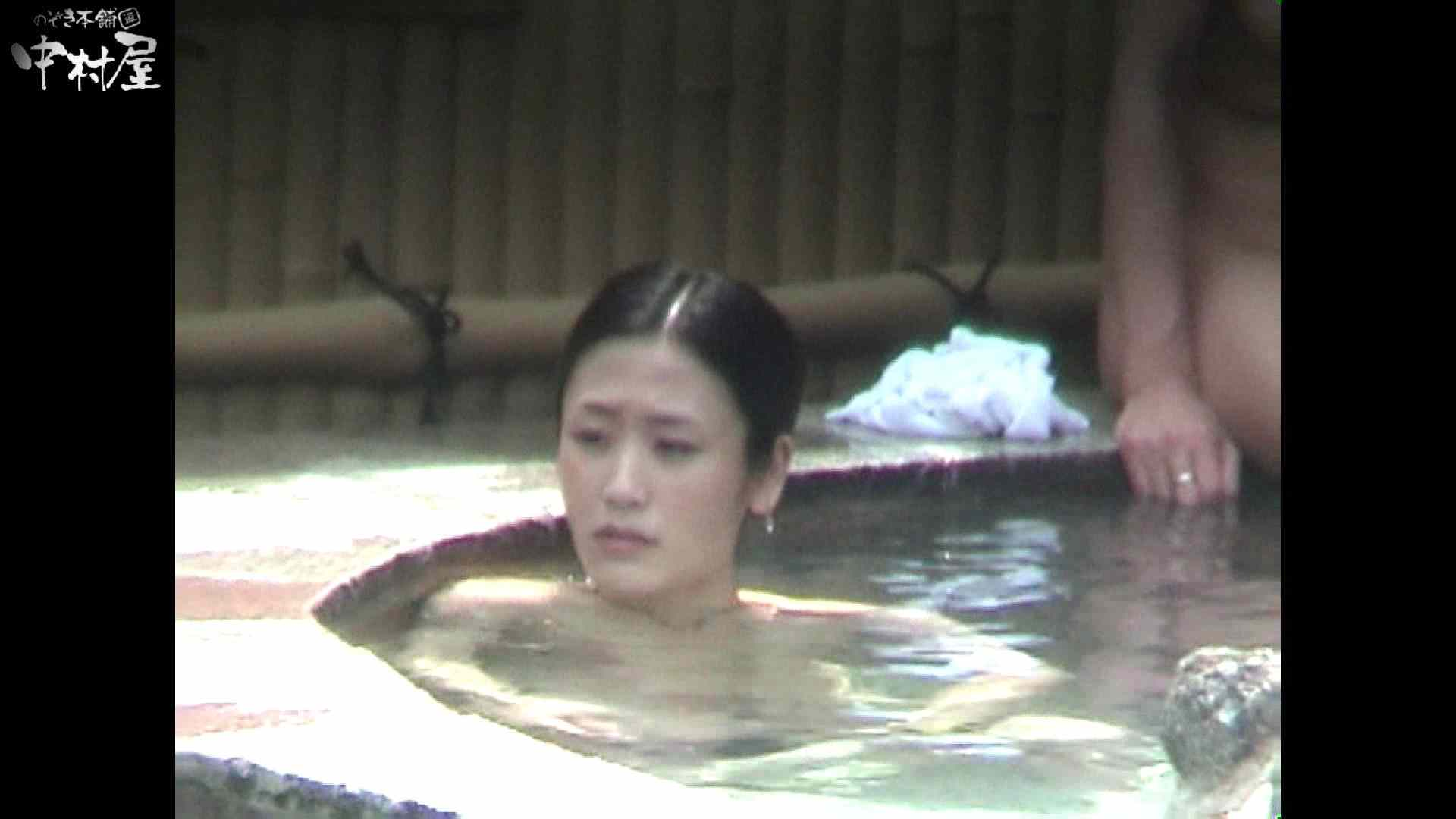 Aquaな露天風呂Vol.934 盗撮シリーズ | 露天風呂編  88PIX 23