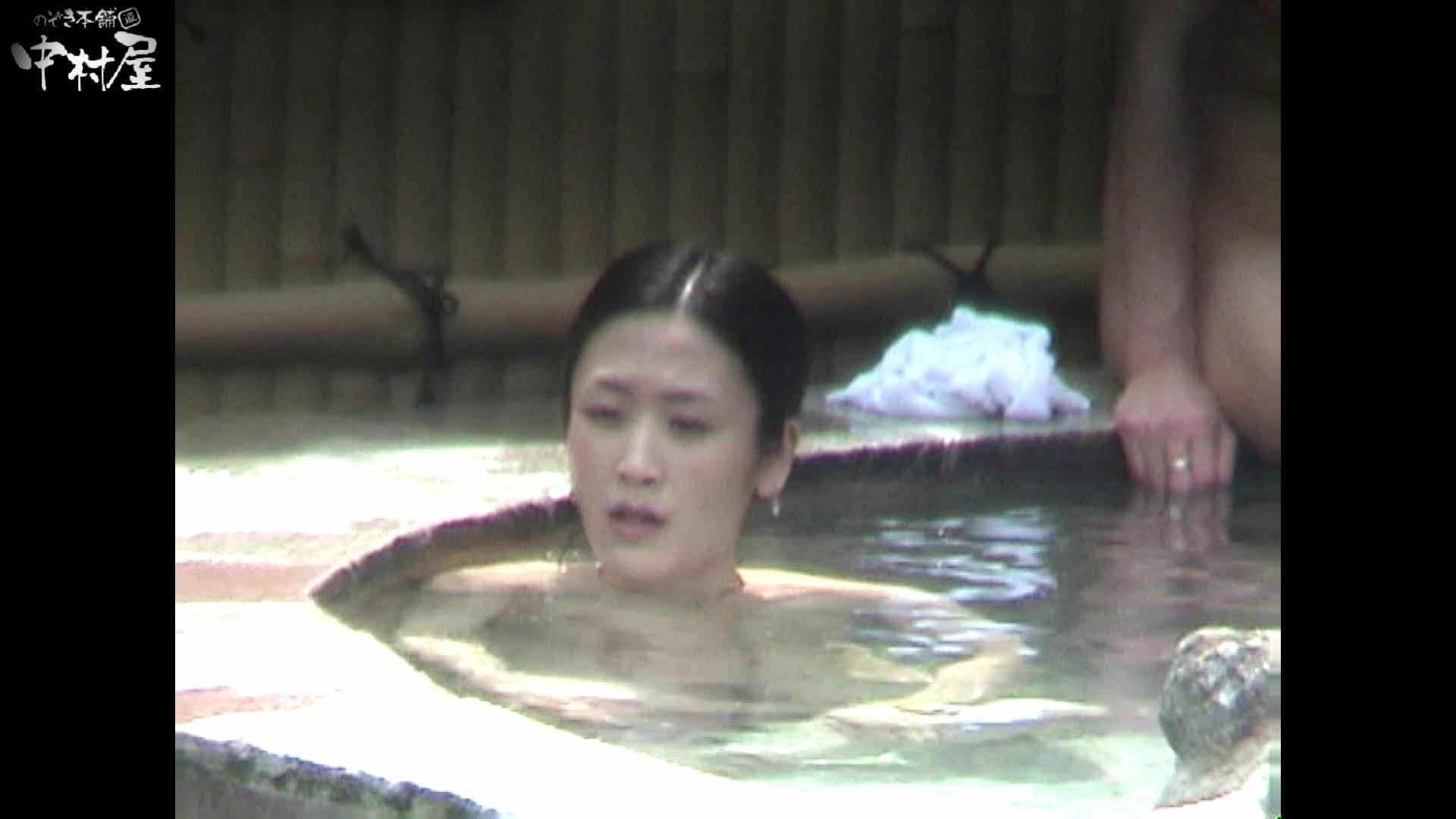 Aquaな露天風呂Vol.934 盗撮シリーズ | 露天風呂編  88PIX 25