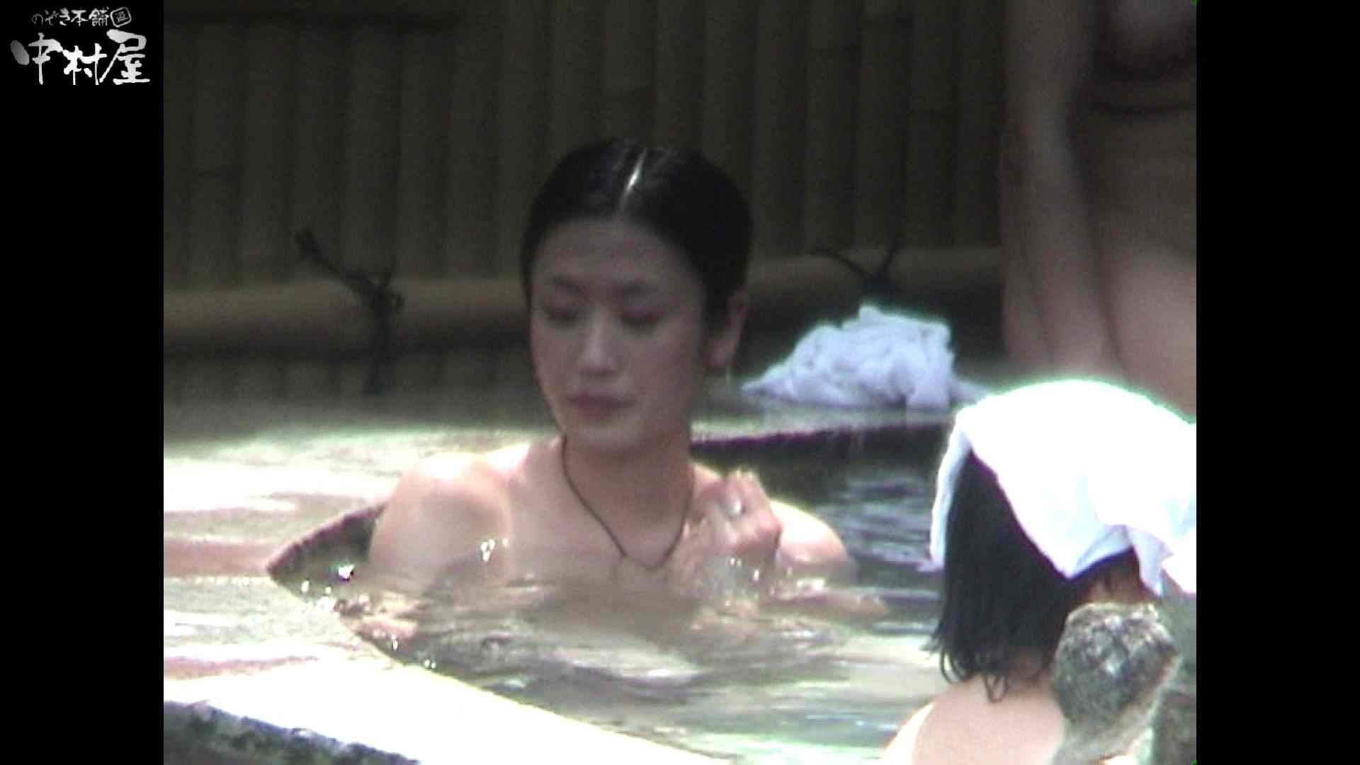 Aquaな露天風呂Vol.934 盗撮シリーズ | 露天風呂編  88PIX 31