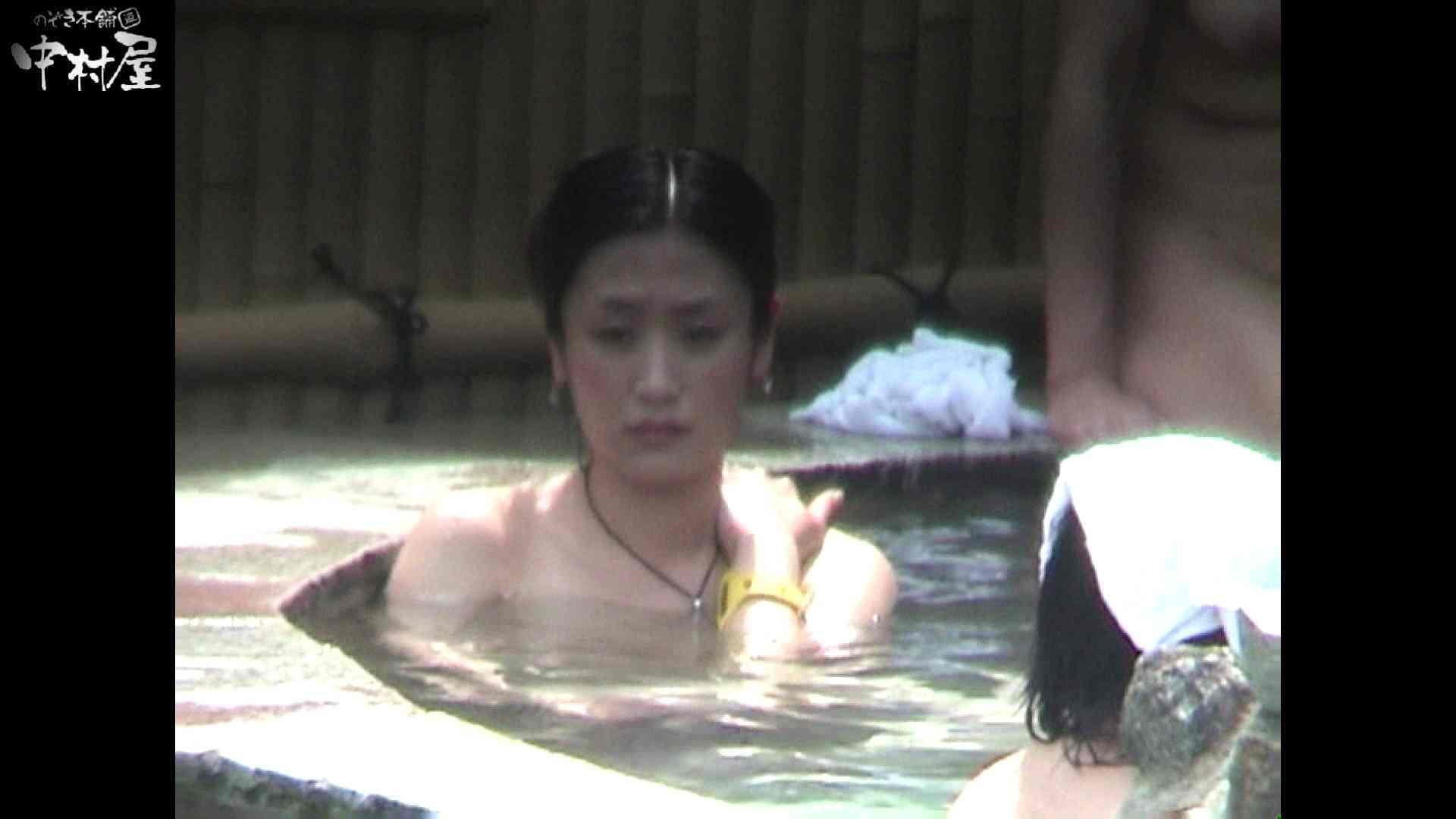 Aquaな露天風呂Vol.934 盗撮シリーズ | 露天風呂編  88PIX 33