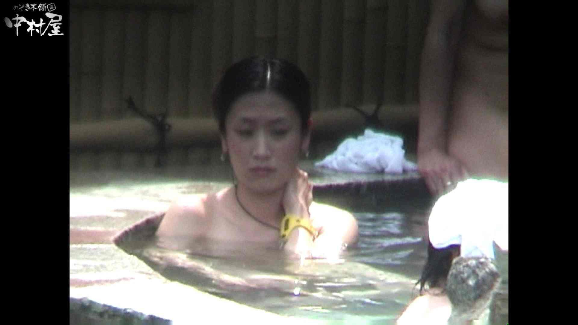 Aquaな露天風呂Vol.934 盗撮シリーズ  88PIX 34