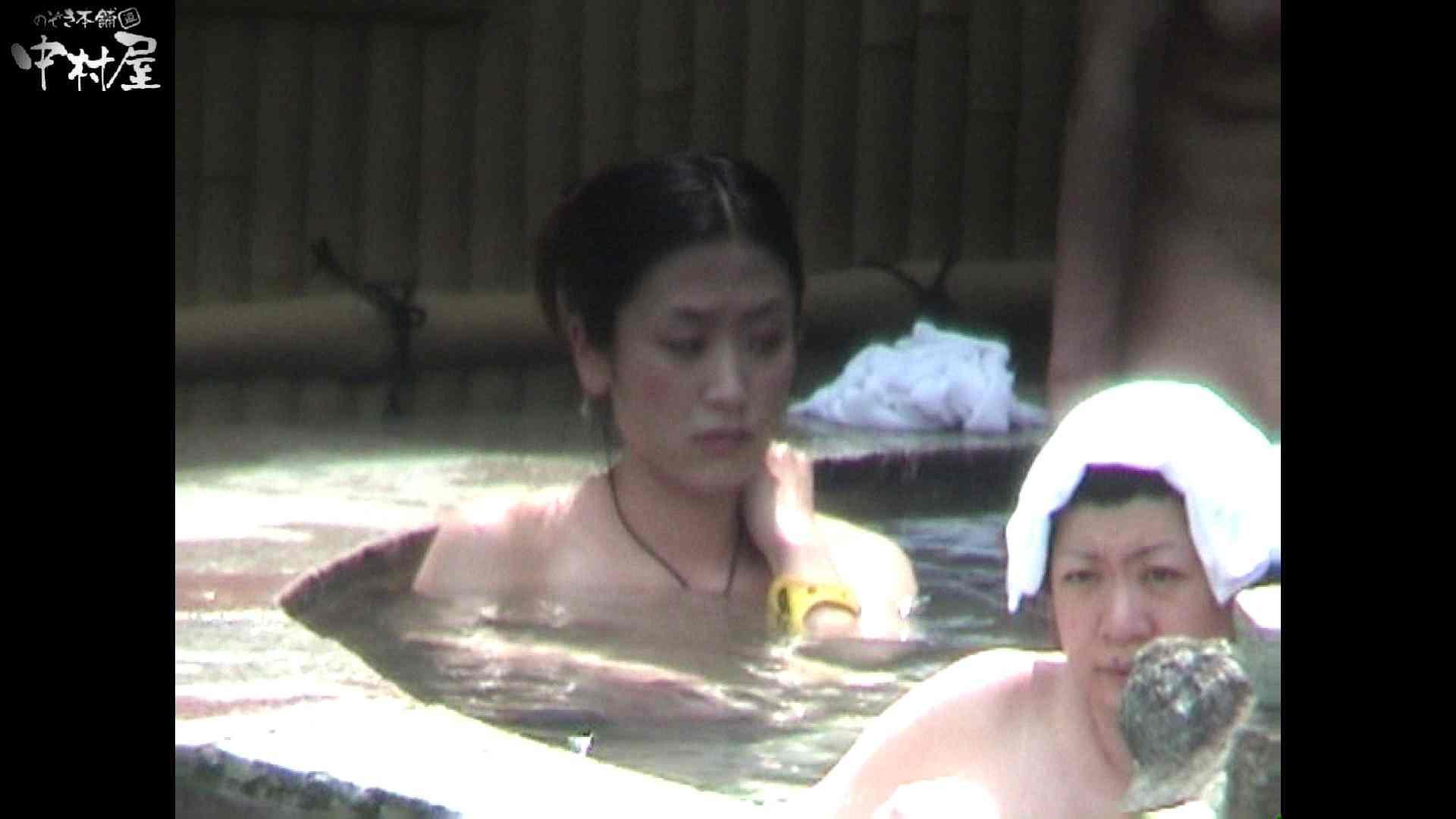 Aquaな露天風呂Vol.934 盗撮シリーズ | 露天風呂編  88PIX 37