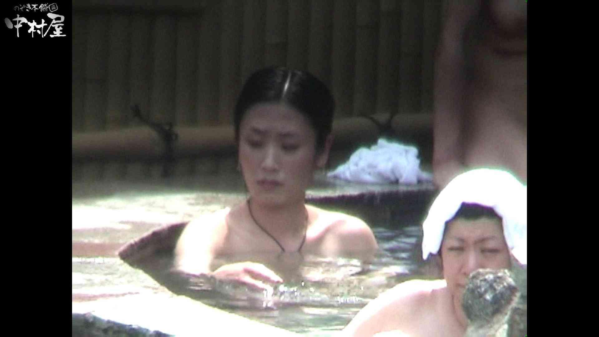 Aquaな露天風呂Vol.934 盗撮シリーズ  88PIX 38