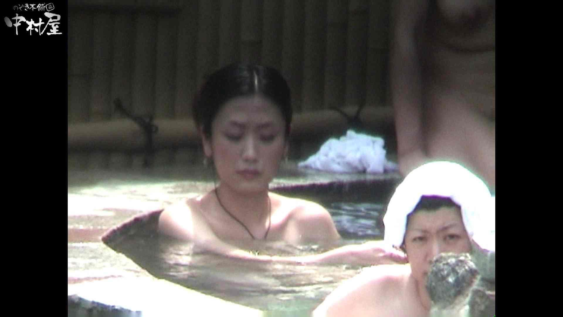 Aquaな露天風呂Vol.934 盗撮シリーズ | 露天風呂編  88PIX 39
