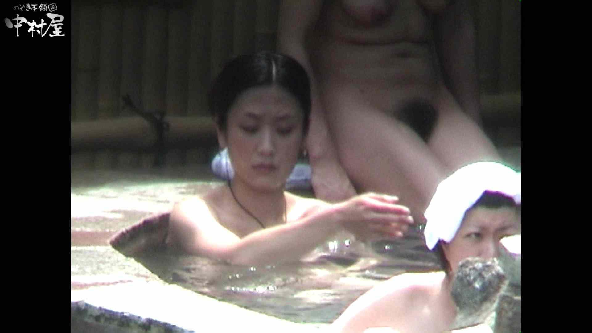 Aquaな露天風呂Vol.934 盗撮シリーズ | 露天風呂編  88PIX 41