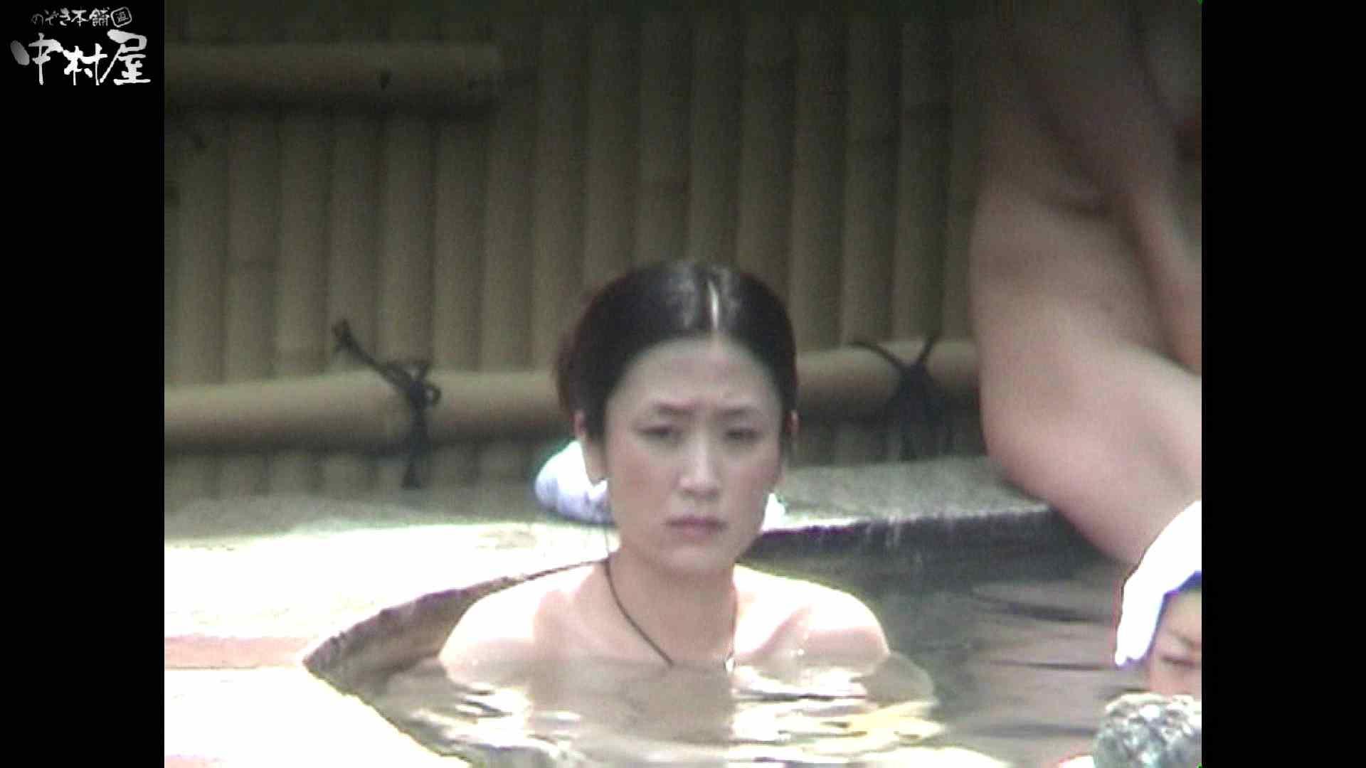 Aquaな露天風呂Vol.934 盗撮シリーズ | 露天風呂編  88PIX 45