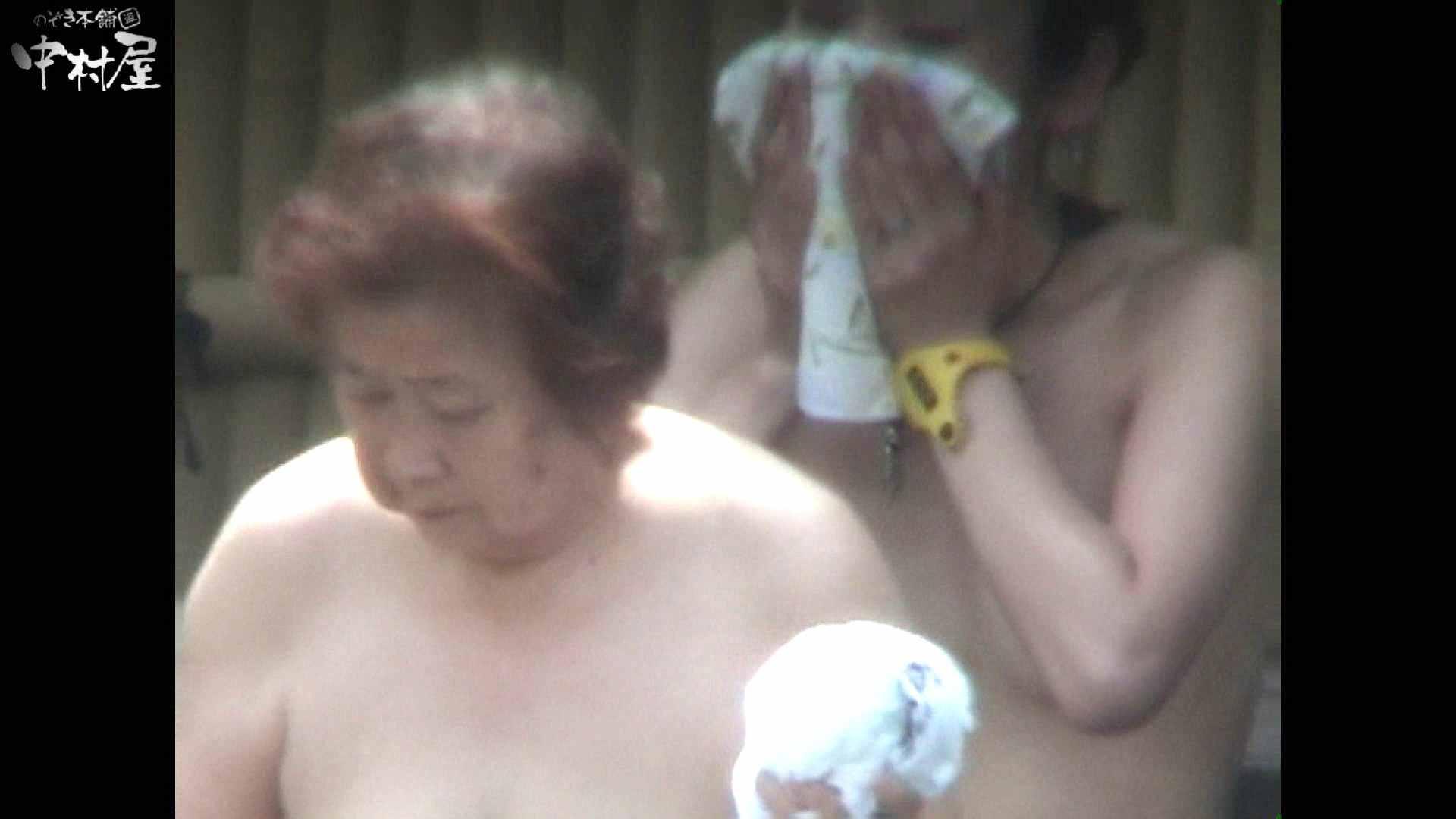 Aquaな露天風呂Vol.934 盗撮シリーズ | 露天風呂編  88PIX 61