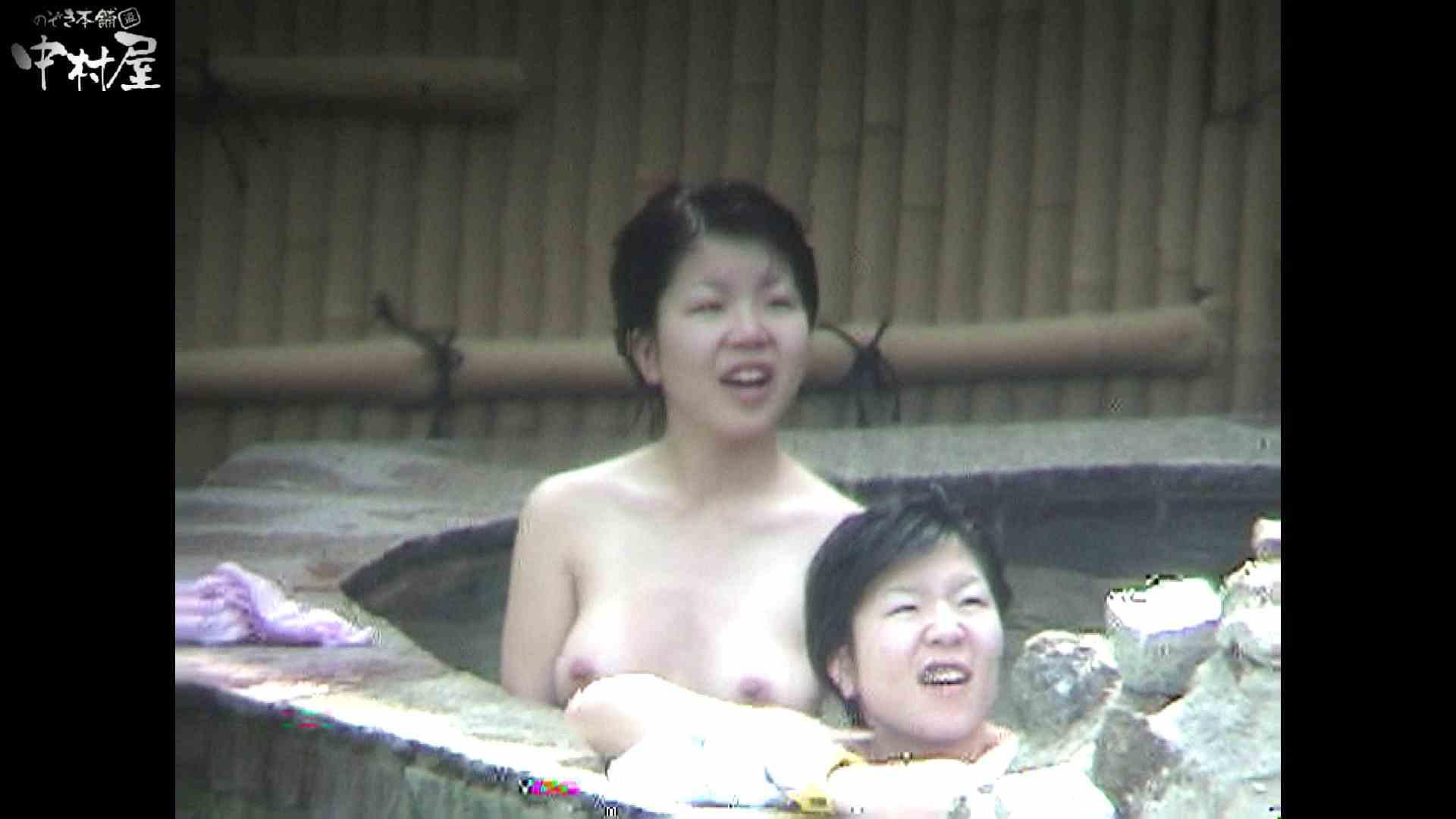 Aquaな露天風呂Vol.936 盗撮シリーズ | 露天風呂編  90PIX 5