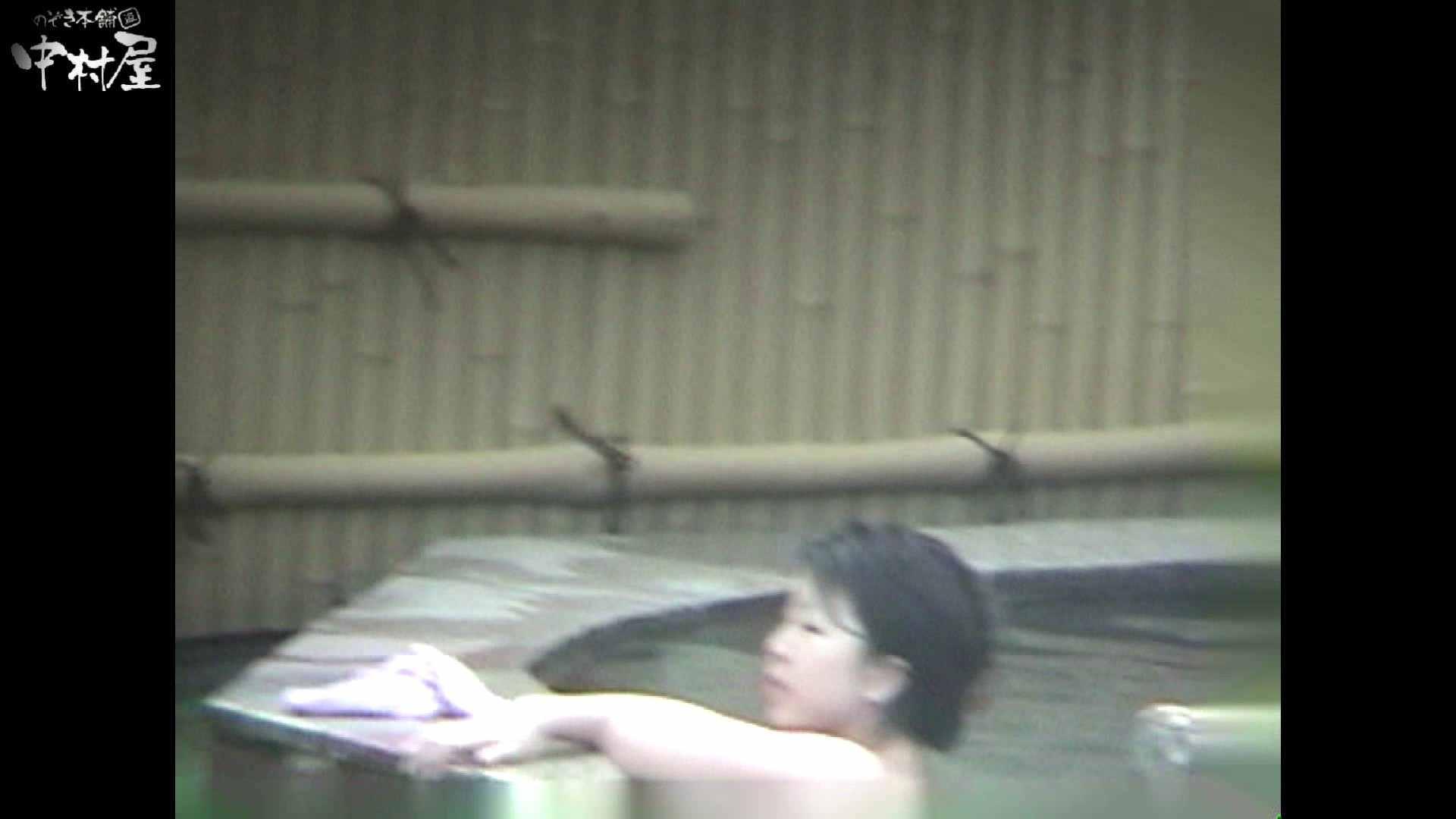 Aquaな露天風呂Vol.936 盗撮シリーズ | 露天風呂編  90PIX 7