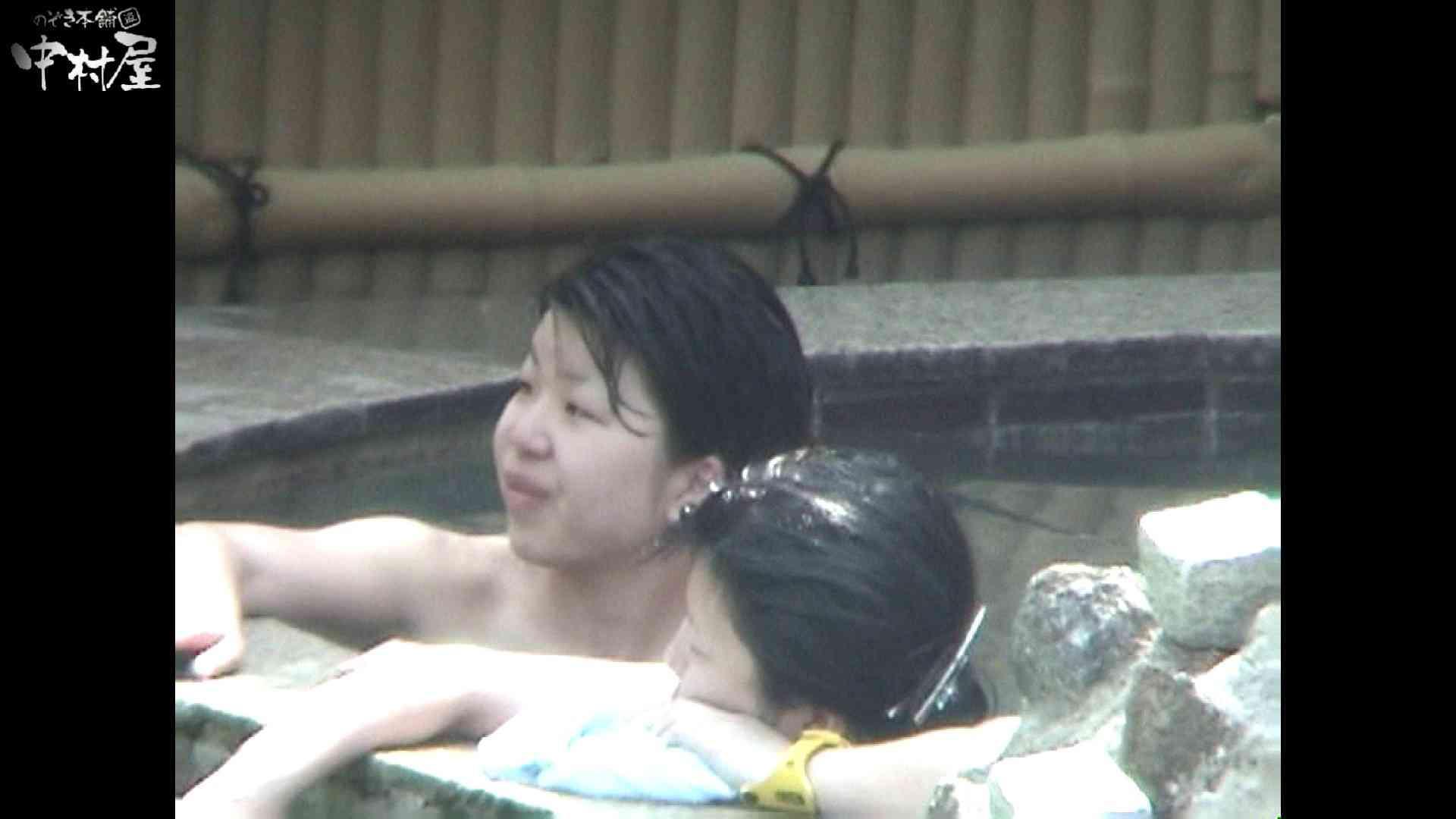 Aquaな露天風呂Vol.936 盗撮シリーズ | 露天風呂編  90PIX 29