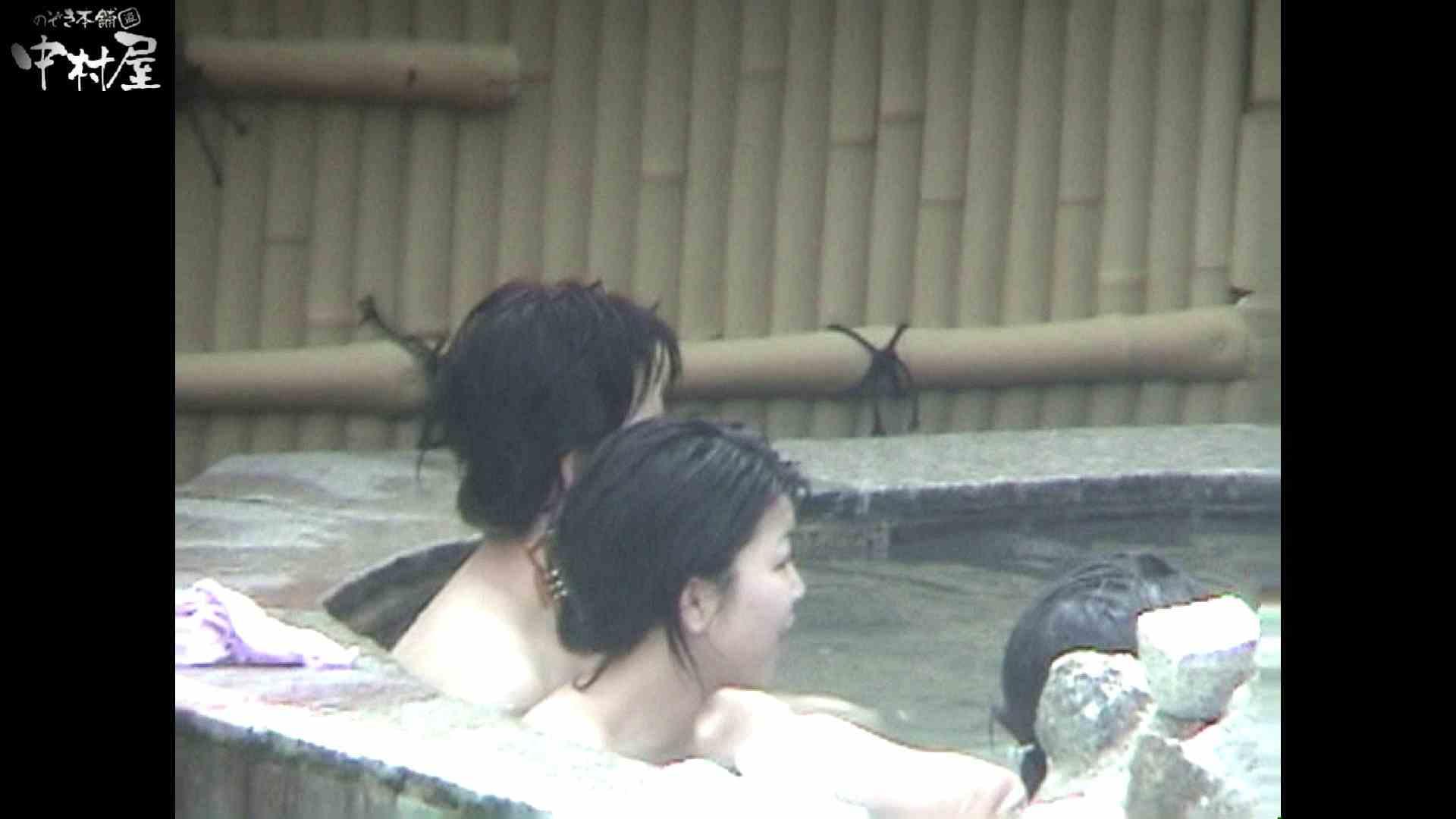Aquaな露天風呂Vol.936 盗撮シリーズ | 露天風呂編  90PIX 37