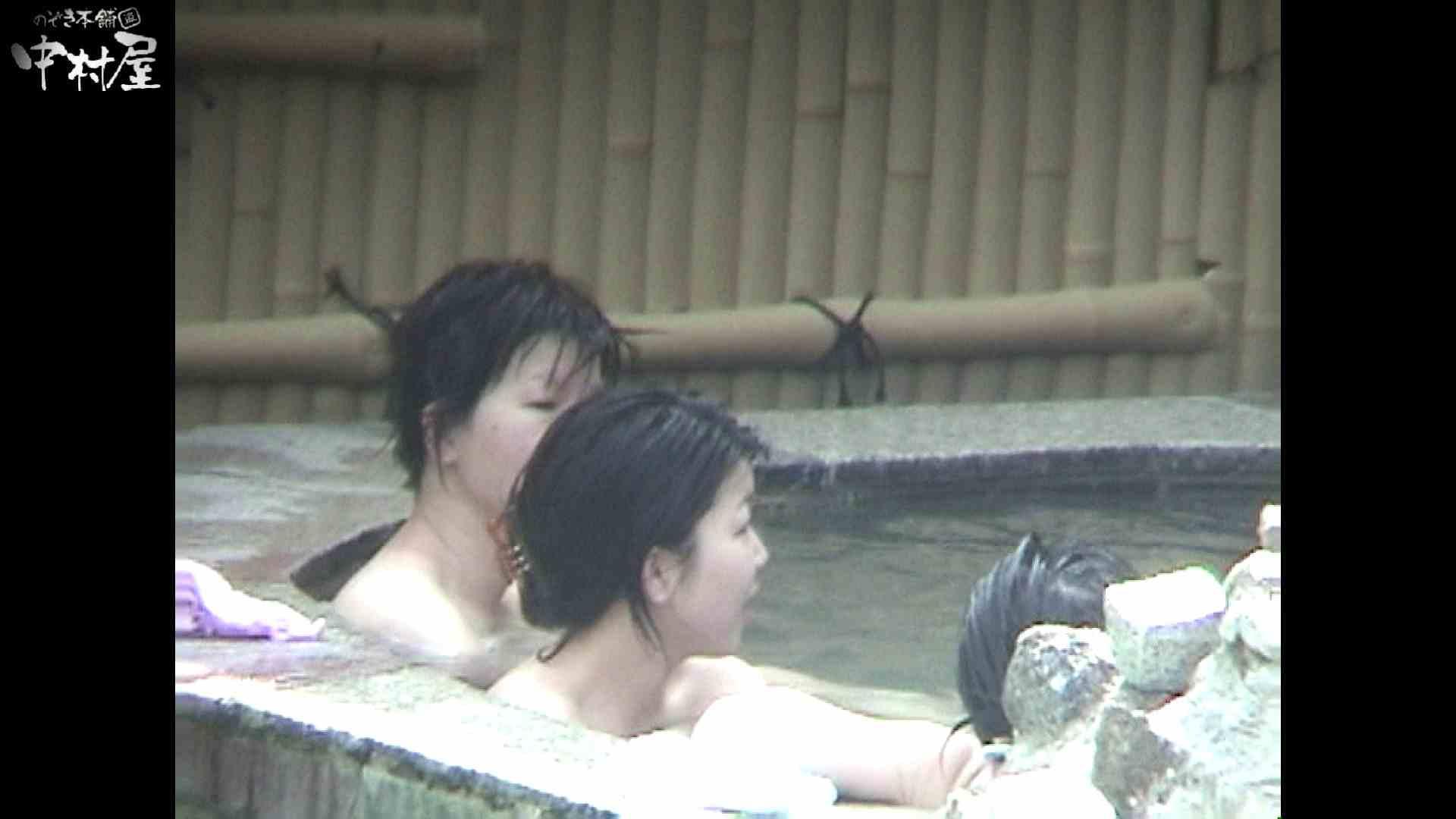 Aquaな露天風呂Vol.936 盗撮シリーズ  90PIX 40