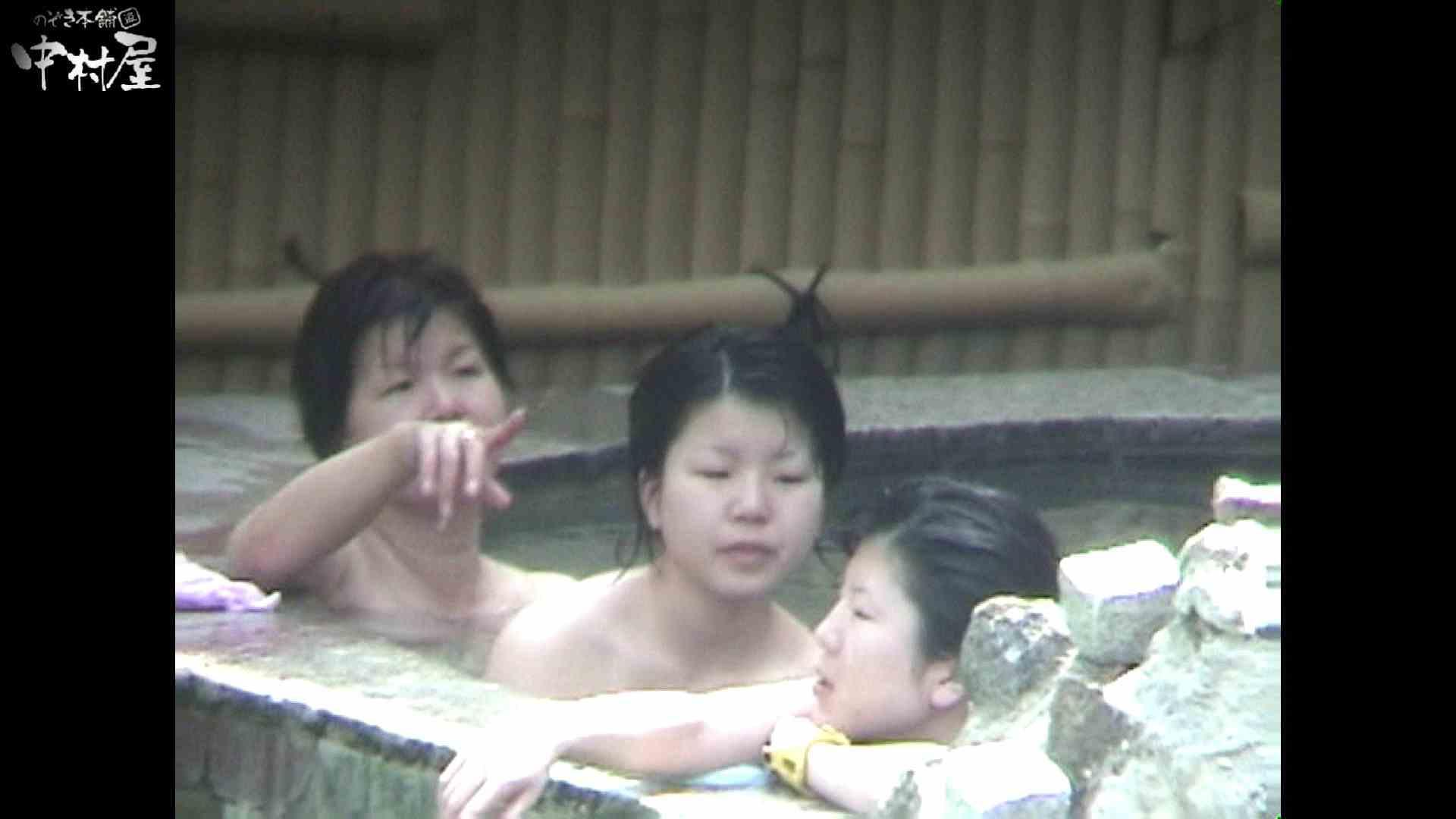 Aquaな露天風呂Vol.936 盗撮シリーズ  90PIX 46
