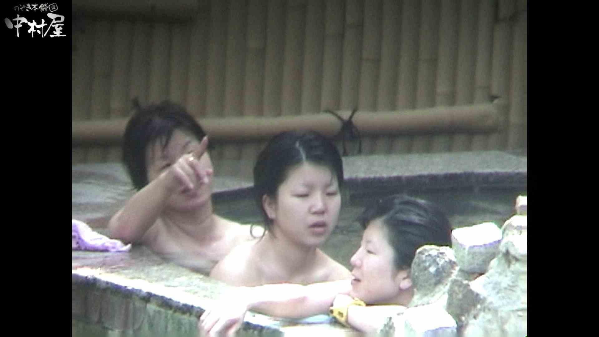 Aquaな露天風呂Vol.936 盗撮シリーズ | 露天風呂編  90PIX 47