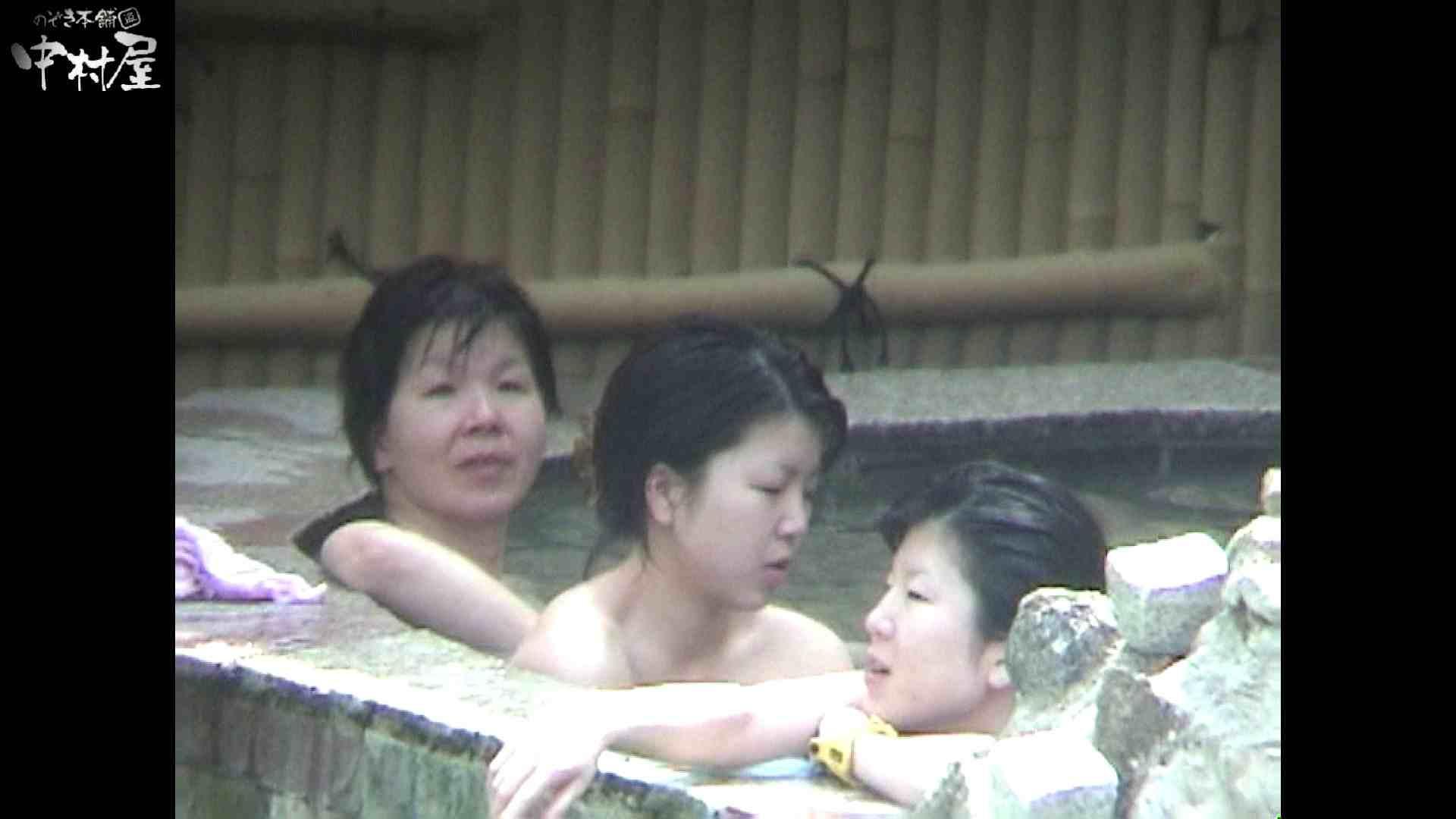 Aquaな露天風呂Vol.936 盗撮シリーズ  90PIX 48