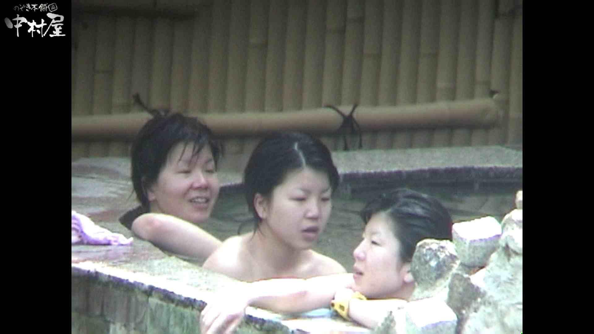 Aquaな露天風呂Vol.936 盗撮シリーズ | 露天風呂編  90PIX 49