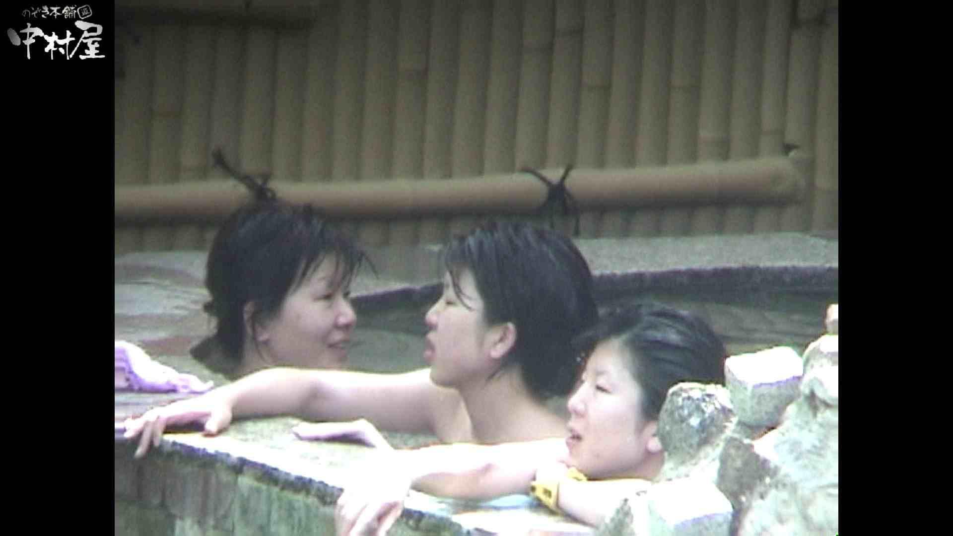 Aquaな露天風呂Vol.936 盗撮シリーズ  90PIX 50