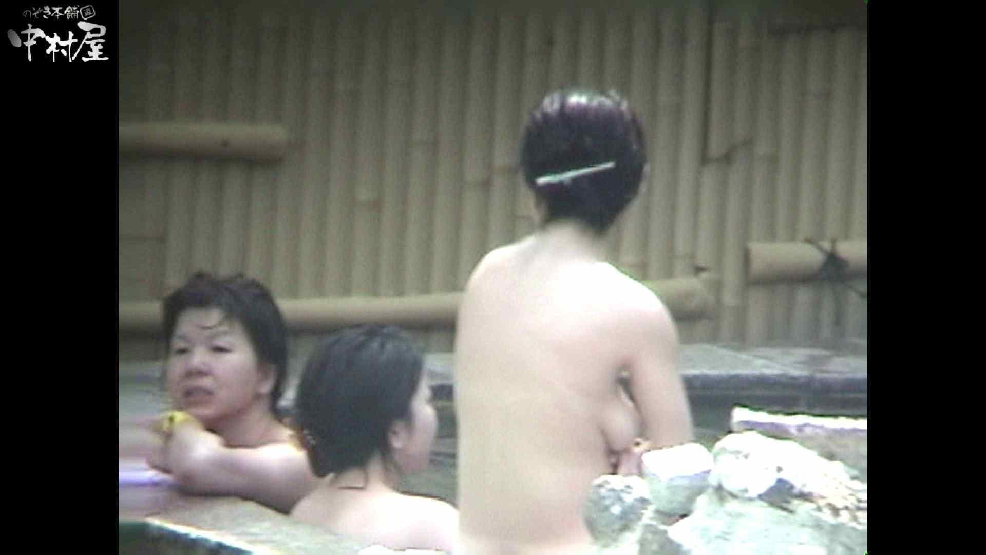 Aquaな露天風呂Vol.936 盗撮シリーズ  90PIX 60