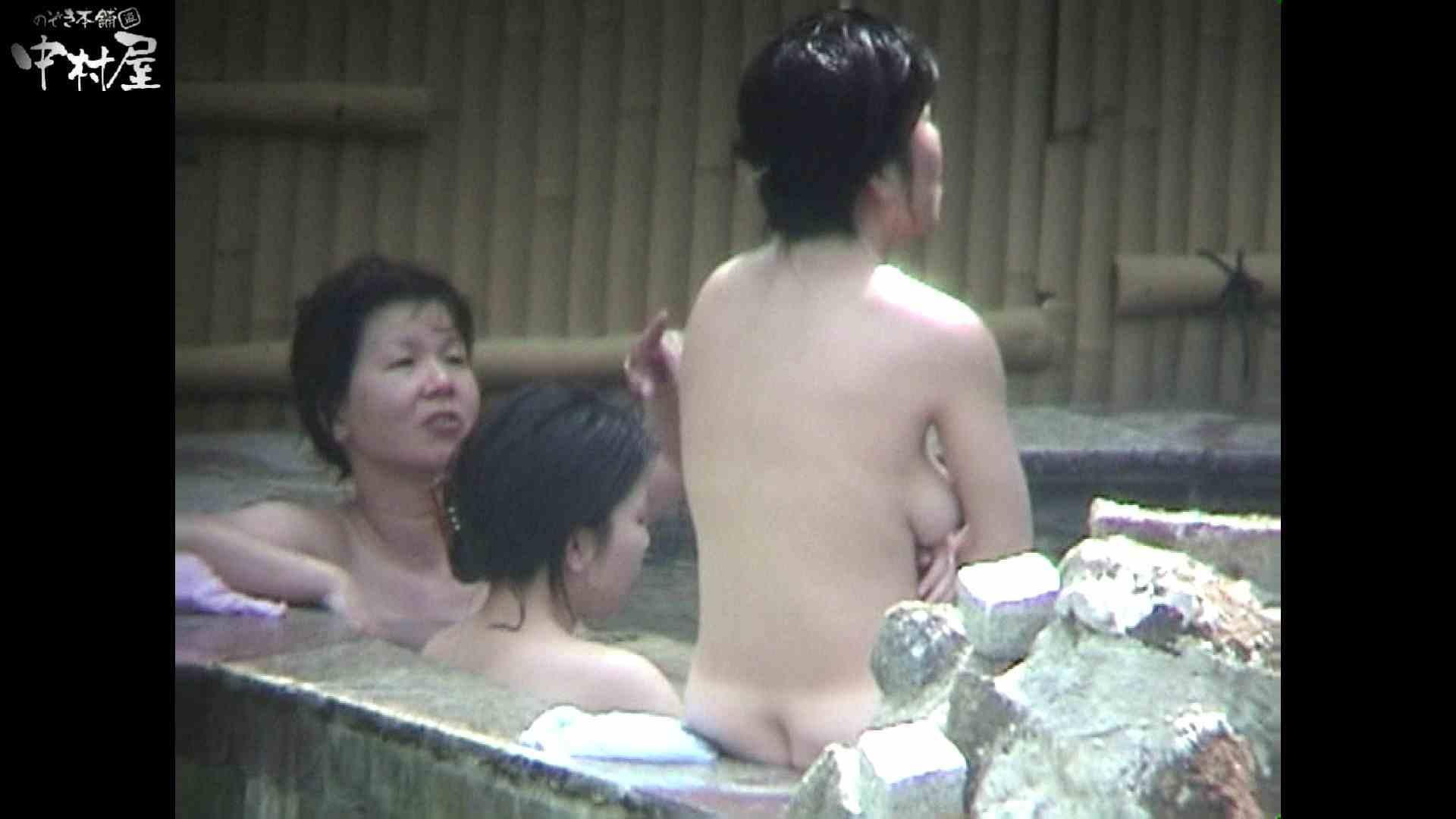 Aquaな露天風呂Vol.936 盗撮シリーズ | 露天風呂編  90PIX 63