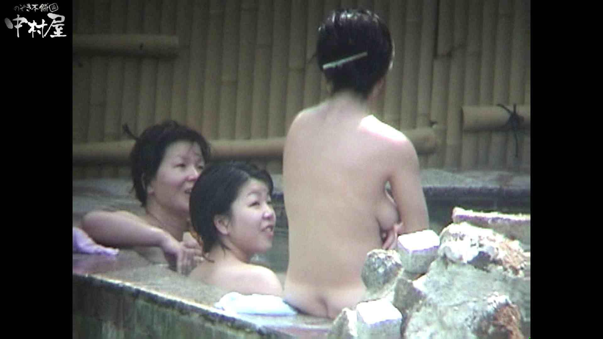 Aquaな露天風呂Vol.936 盗撮シリーズ | 露天風呂編  90PIX 65