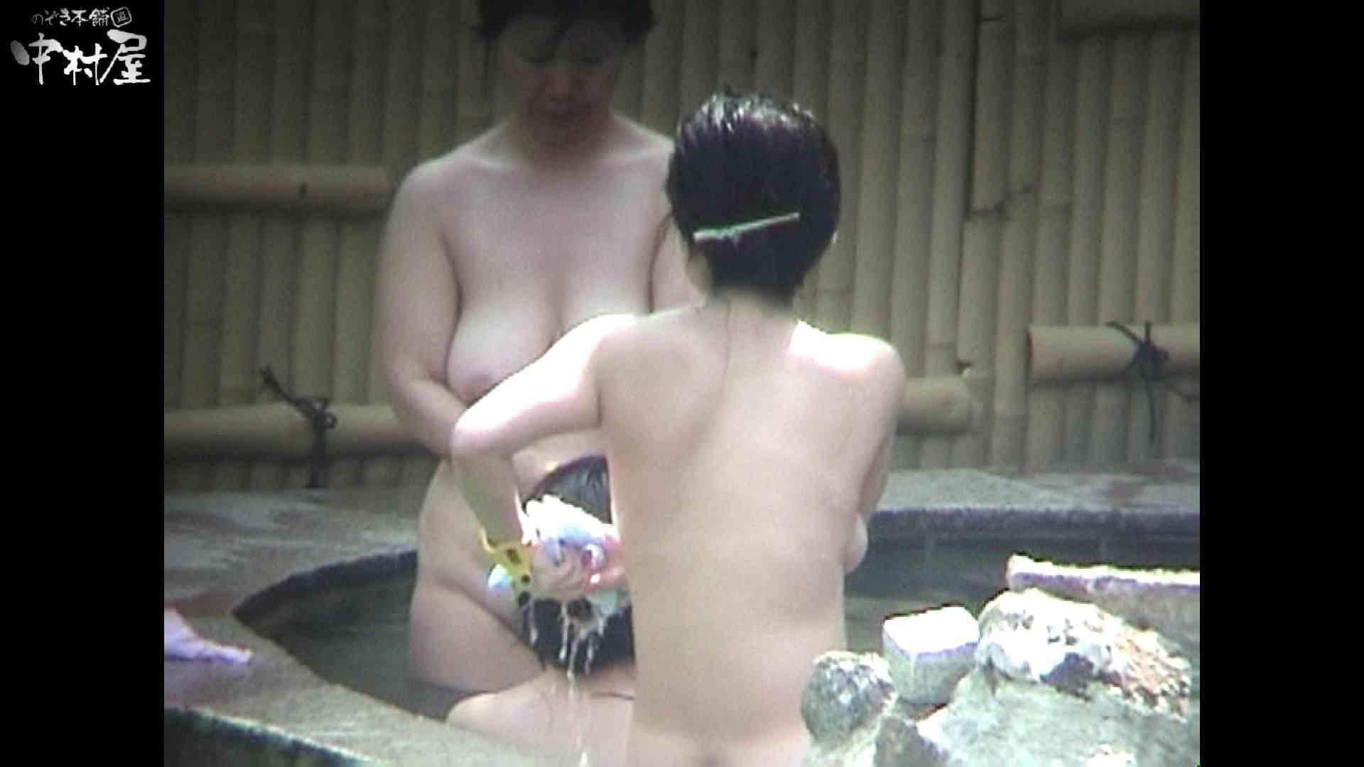 Aquaな露天風呂Vol.936 盗撮シリーズ  90PIX 80