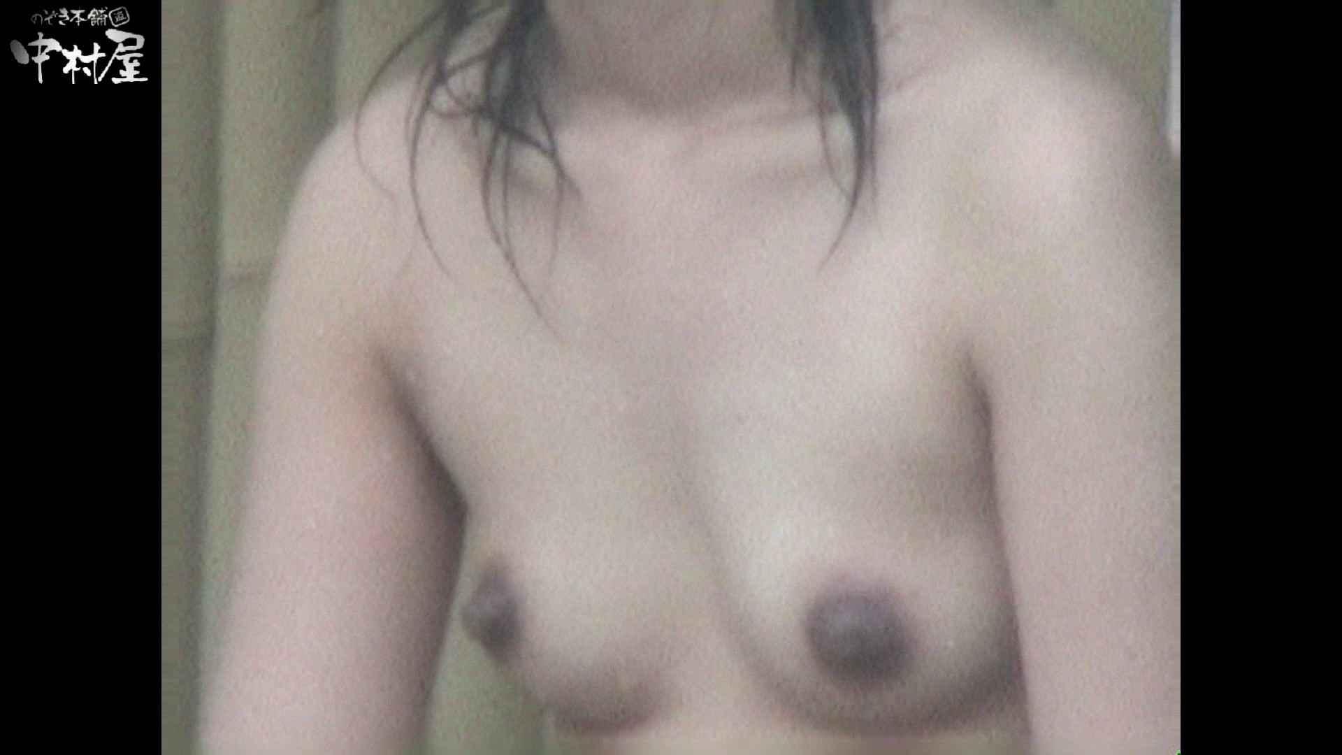 Aquaな露天風呂Vol.937 露天風呂編   盗撮シリーズ  112PIX 109
