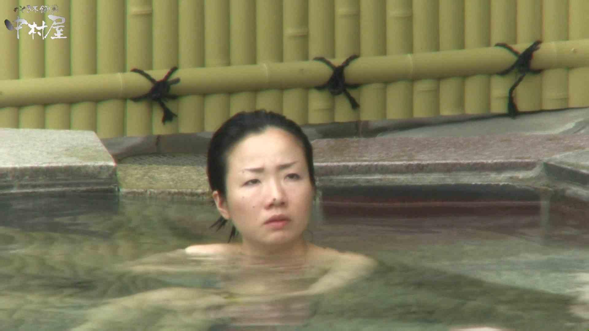 Aquaな露天風呂Vol.950 盗撮シリーズ   露天風呂編  80PIX 1