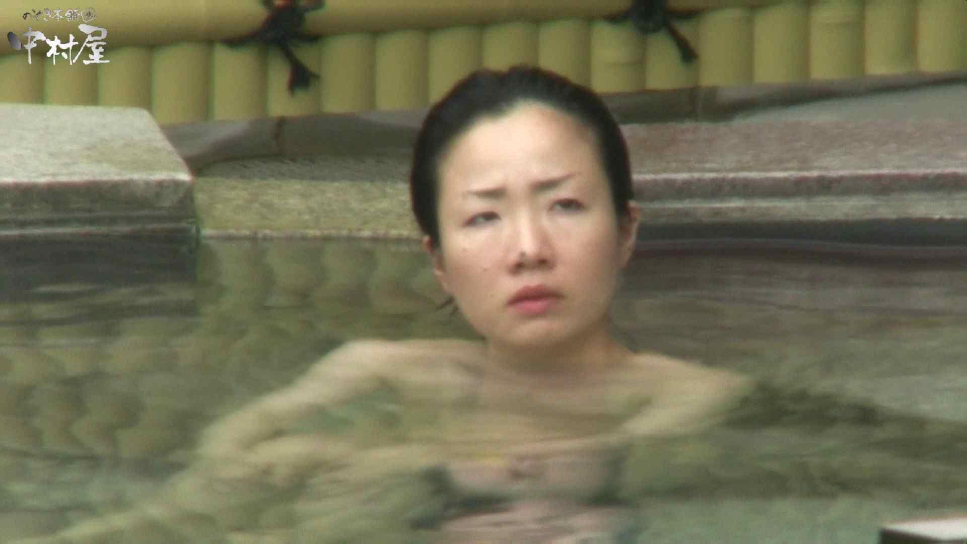 Aquaな露天風呂Vol.950 盗撮シリーズ  80PIX 4