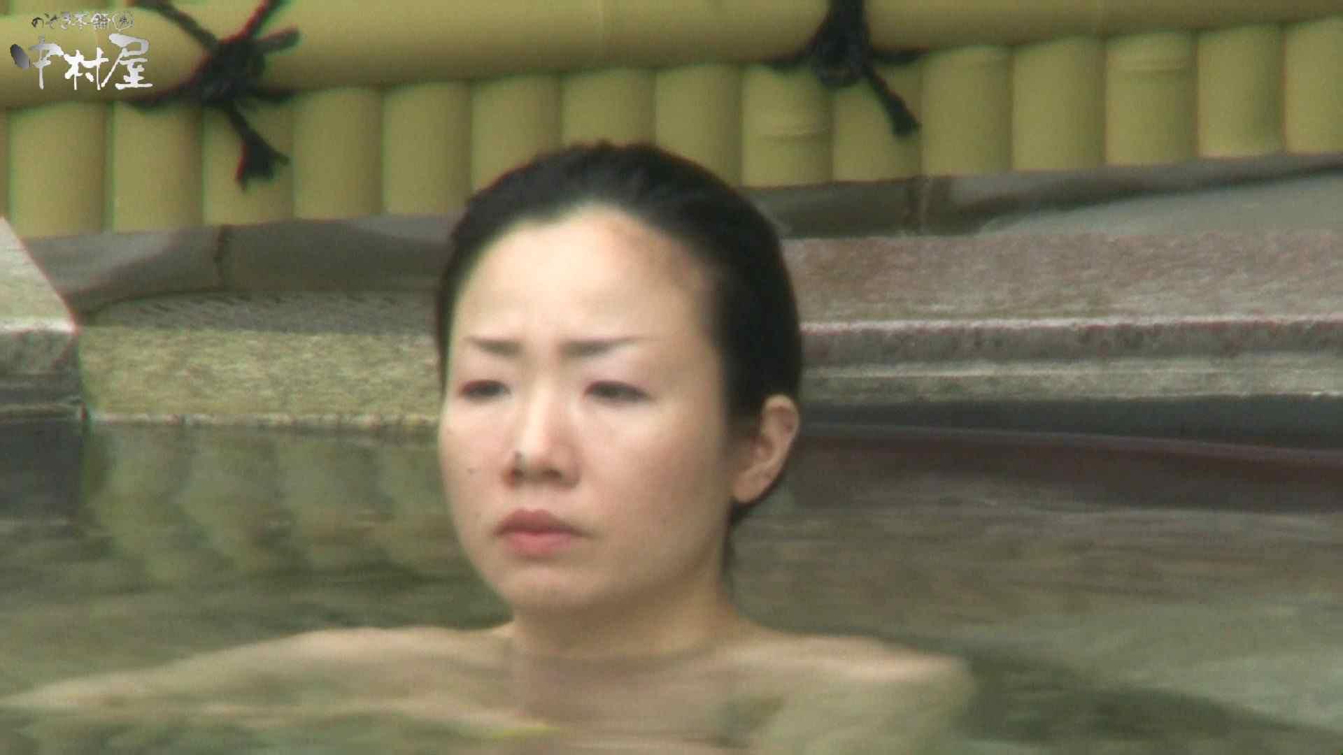 Aquaな露天風呂Vol.950 盗撮シリーズ  80PIX 16