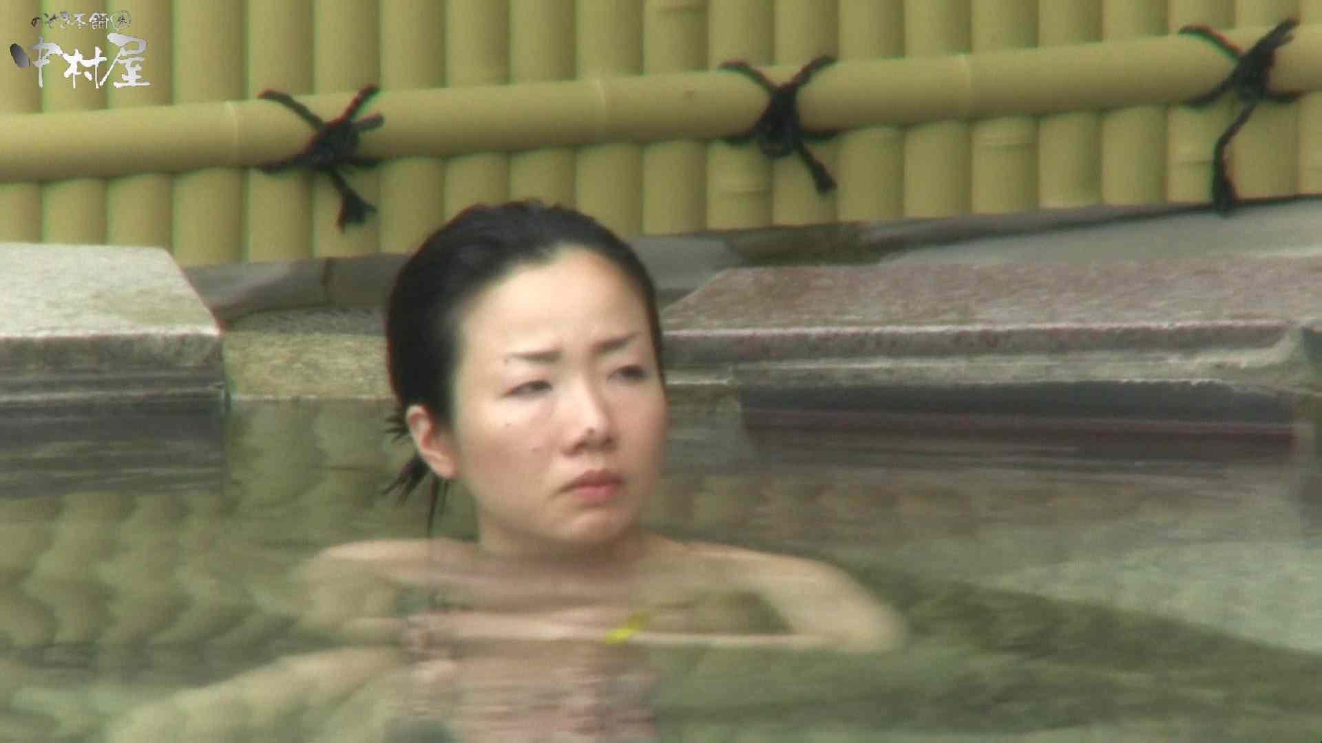 Aquaな露天風呂Vol.950 盗撮シリーズ  80PIX 20