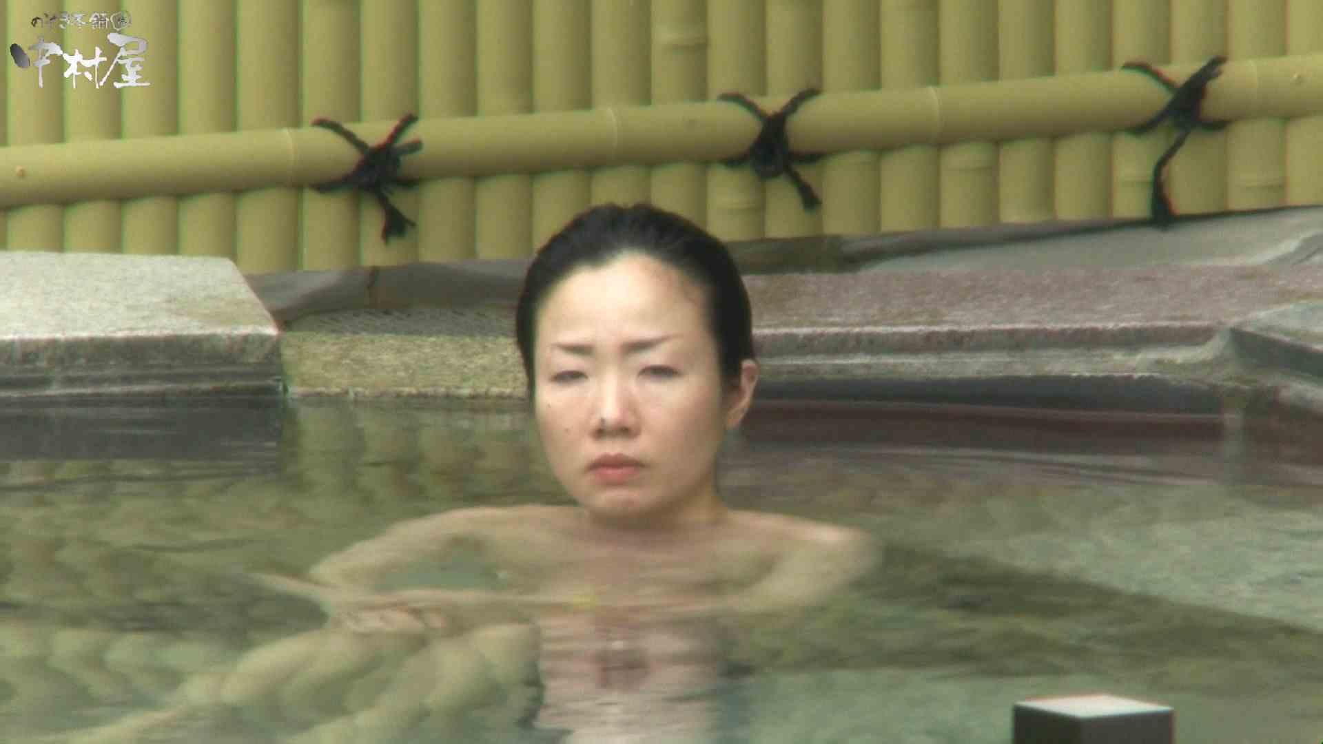 Aquaな露天風呂Vol.950 盗撮シリーズ   露天風呂編  80PIX 23
