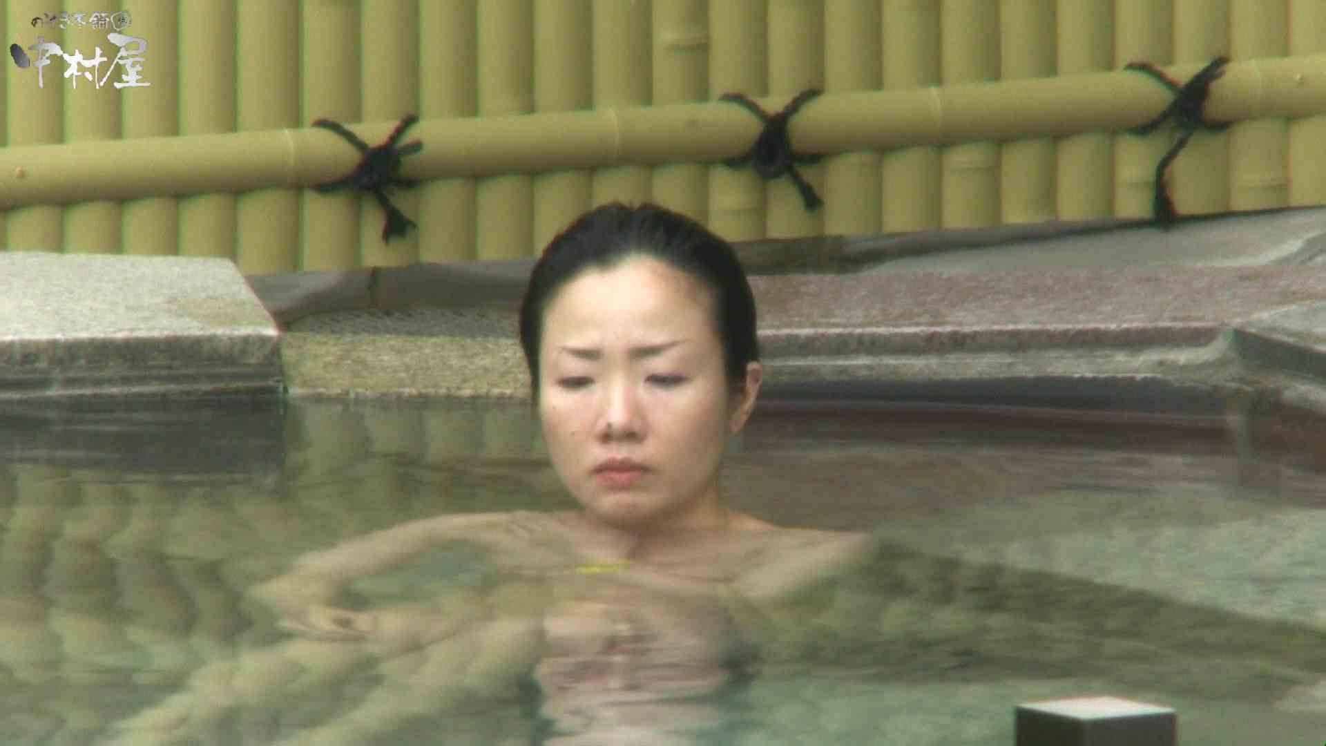 Aquaな露天風呂Vol.950 盗撮シリーズ  80PIX 24