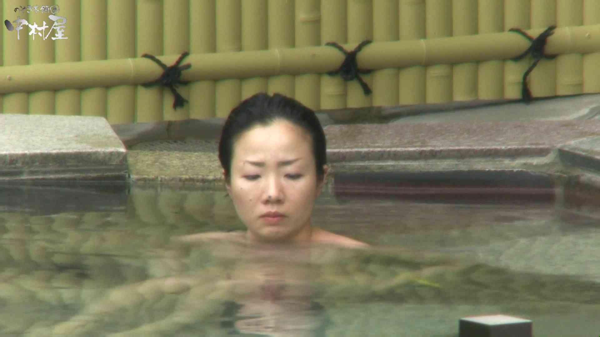 Aquaな露天風呂Vol.950 盗撮シリーズ  80PIX 26