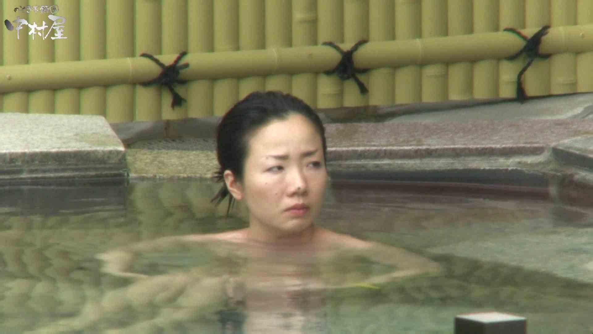 Aquaな露天風呂Vol.950 盗撮シリーズ   露天風呂編  80PIX 27