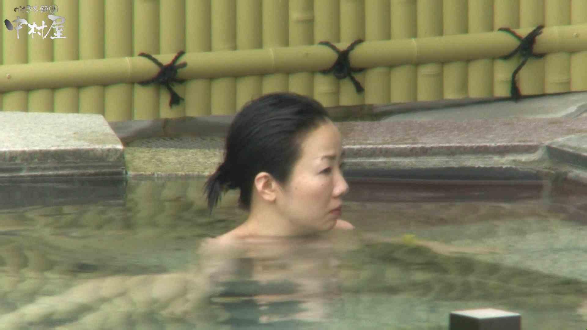 Aquaな露天風呂Vol.950 盗撮シリーズ  80PIX 28