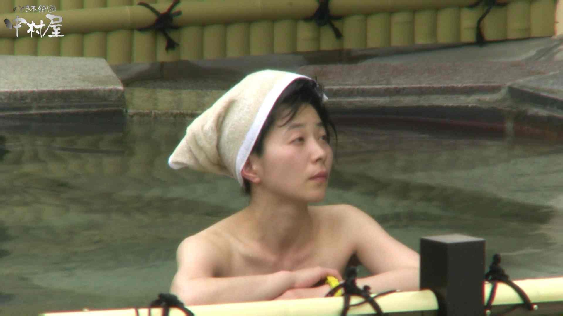 Aquaな露天風呂Vol.950 盗撮シリーズ   露天風呂編  80PIX 61