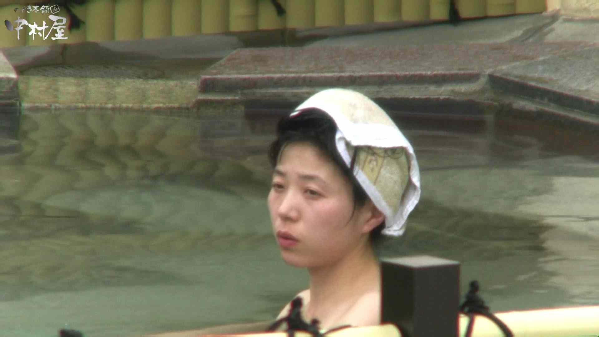 Aquaな露天風呂Vol.950 盗撮シリーズ  80PIX 68
